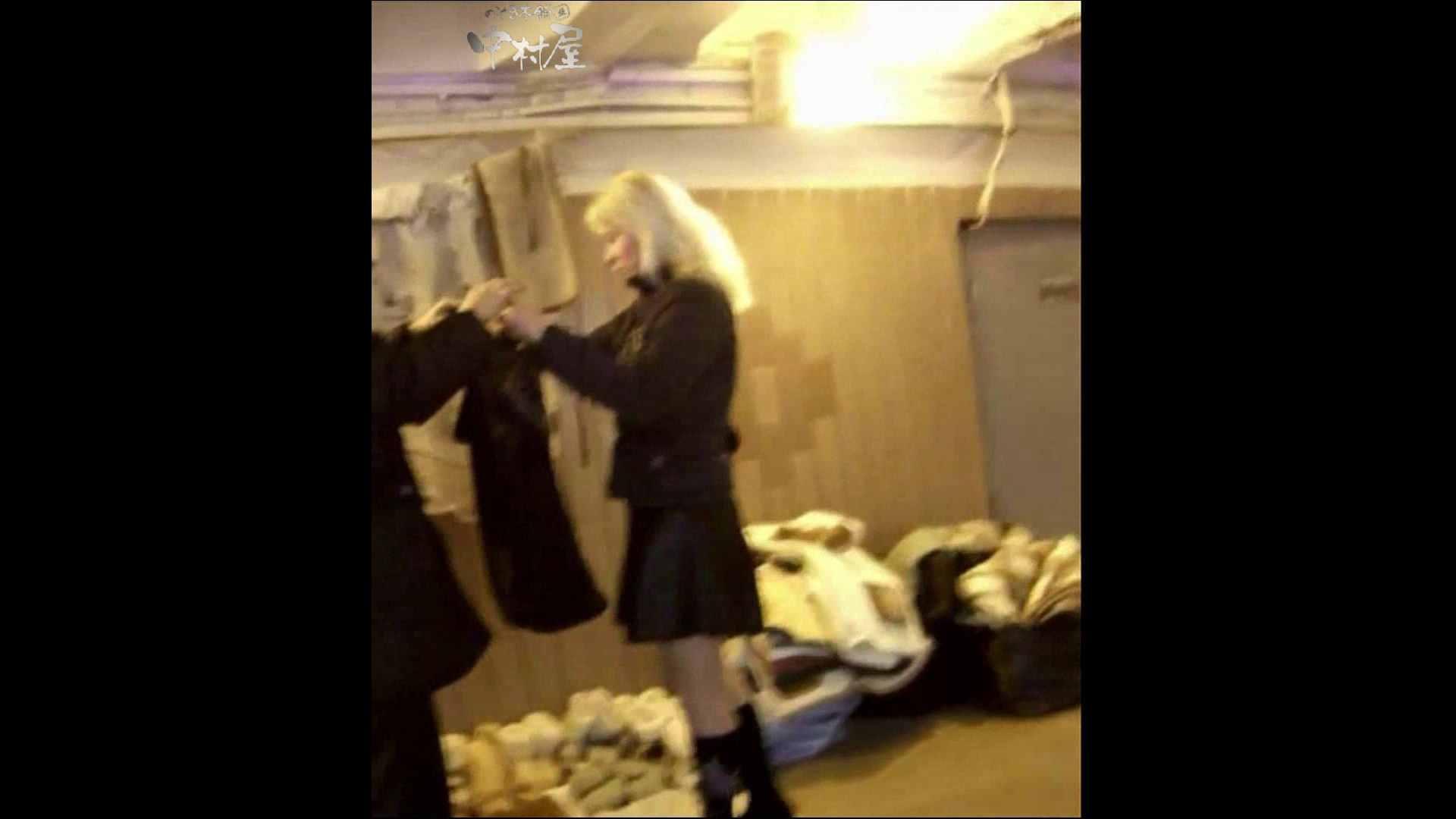 綺麗なモデルさんのスカート捲っちゃおう‼ vol18 お姉さんのエロ動画  81PIX 76