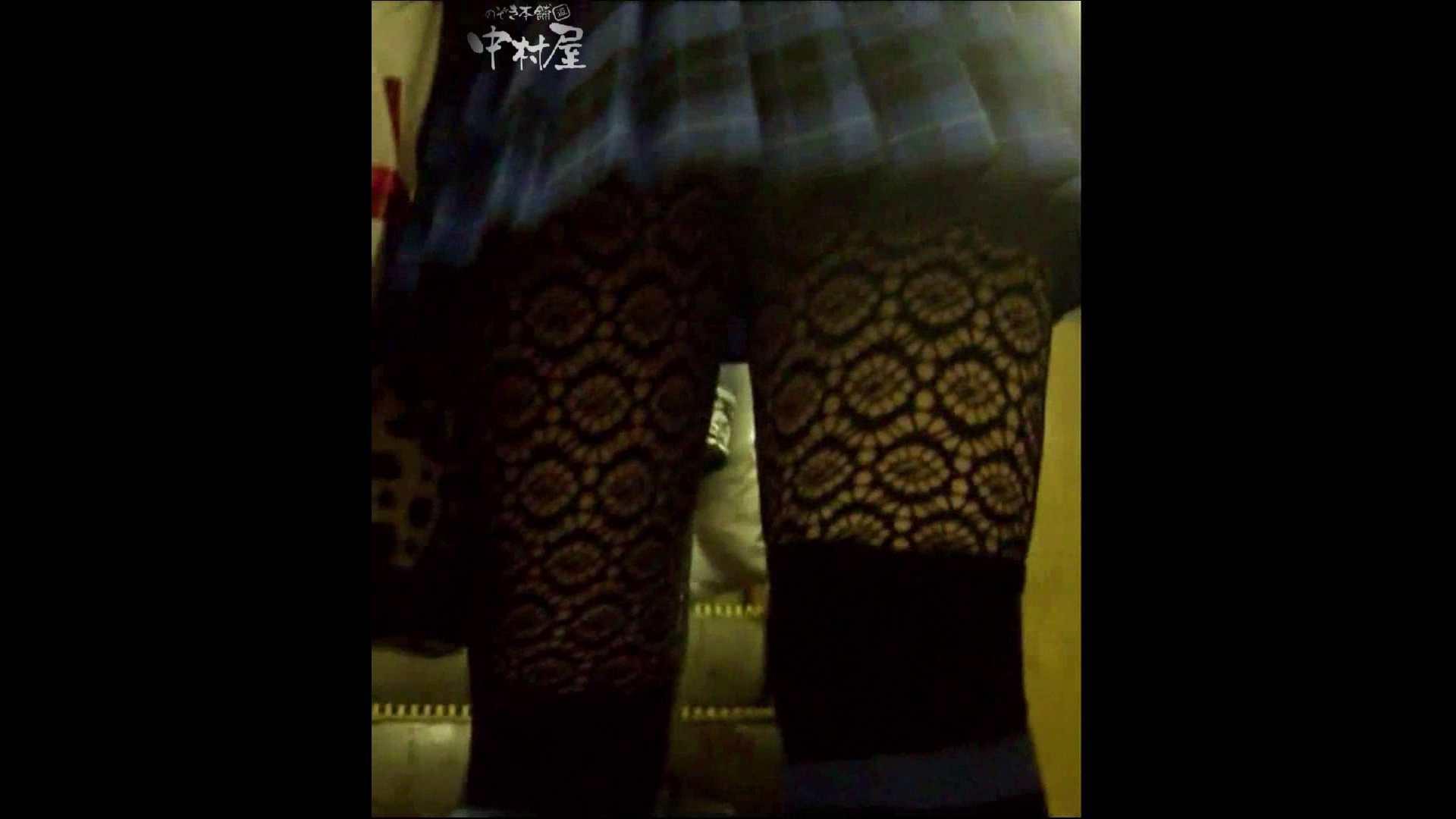綺麗なモデルさんのスカート捲っちゃおう‼ vol18 お姉さんのエロ動画 | 0  81PIX 77