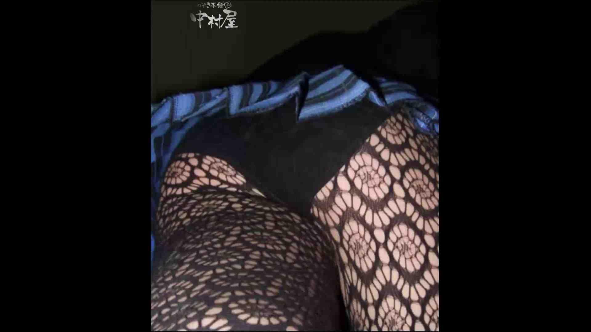 綺麗なモデルさんのスカート捲っちゃおう‼ vol18 お姉さんのエロ動画 | 0  81PIX 79