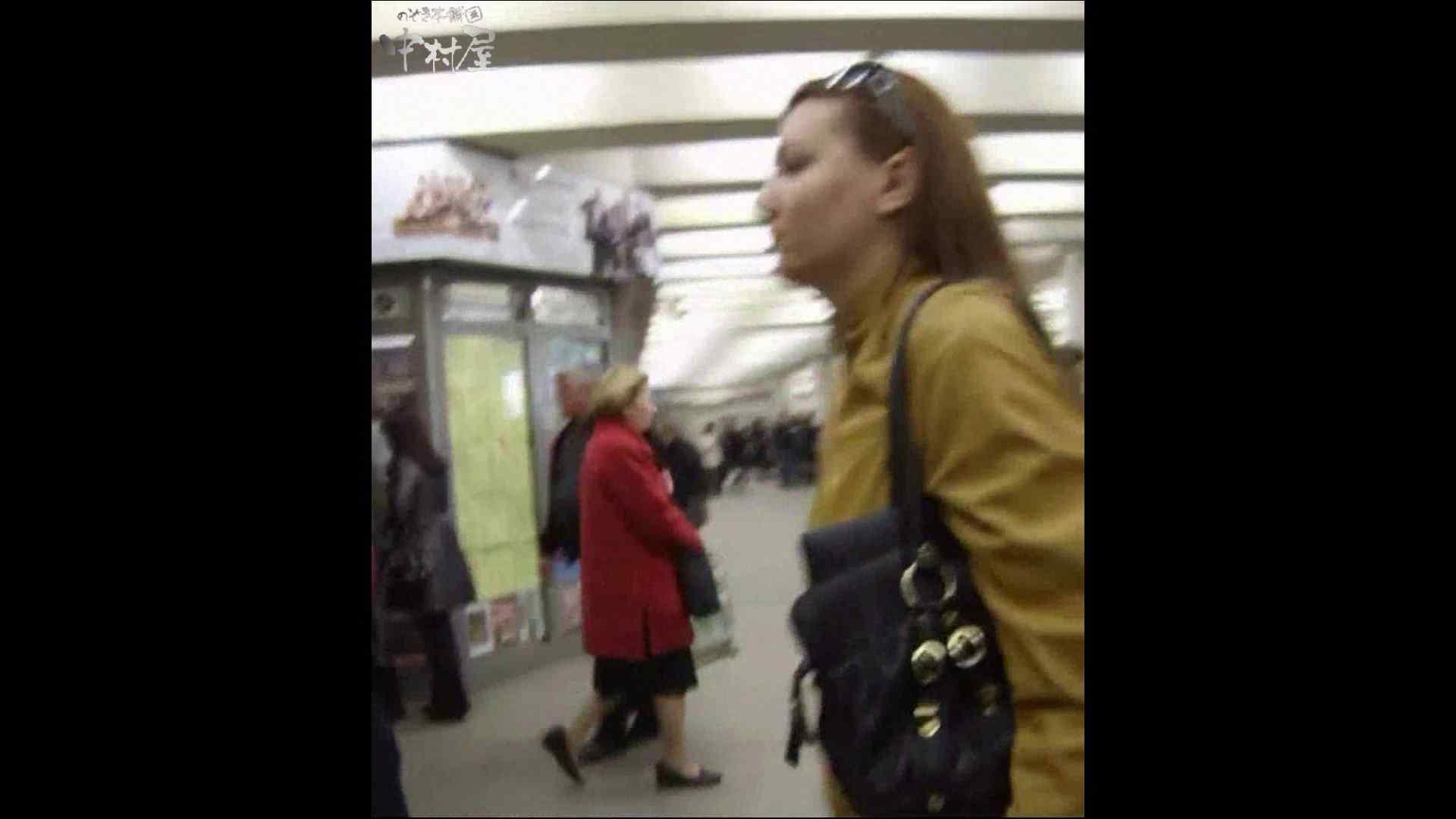 綺麗なモデルさんのスカート捲っちゃおう‼ vol19 お姉さんのエロ動画   0  110PIX 21
