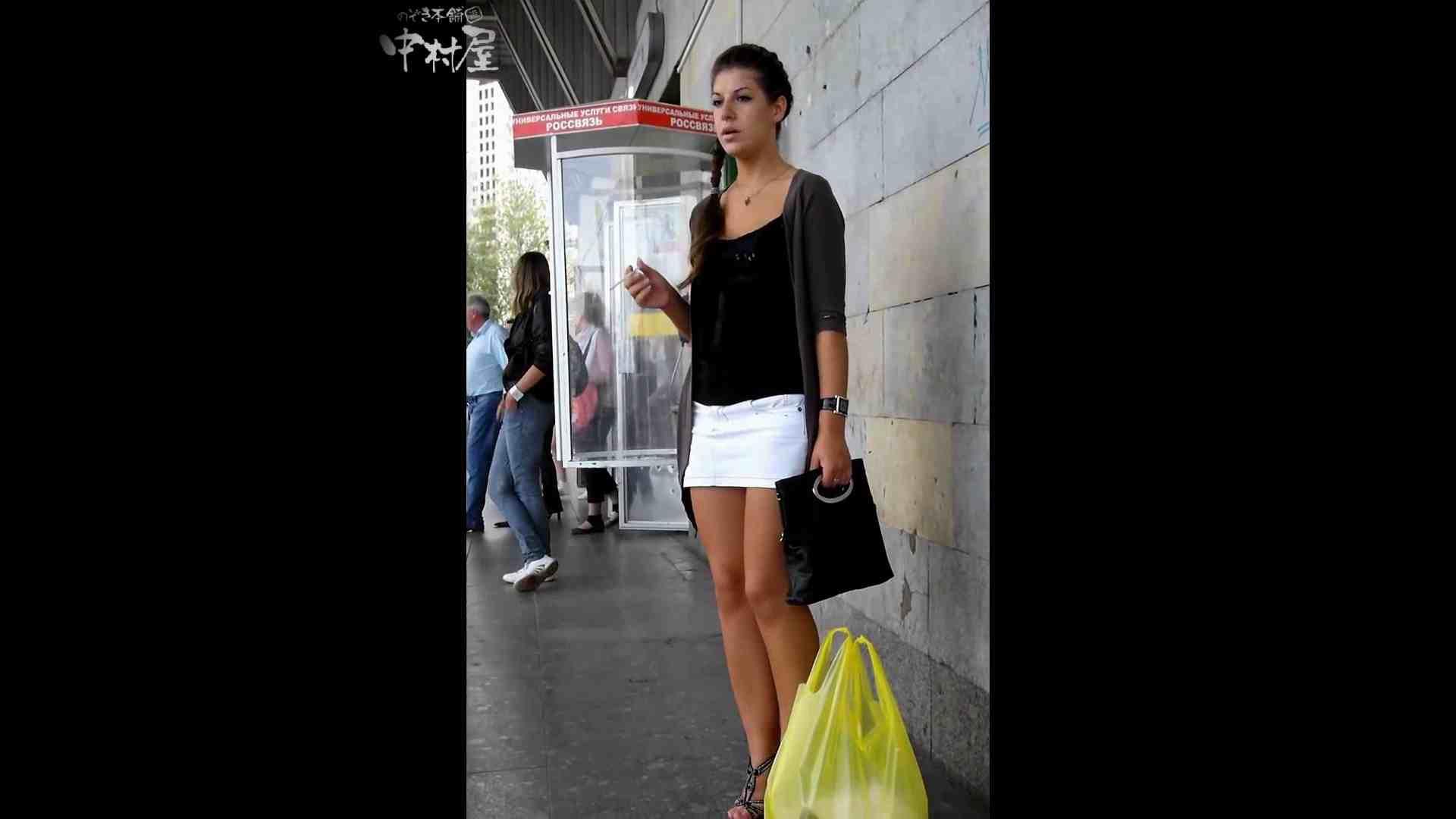 綺麗なモデルさんのスカート捲っちゃおう‼ vol19 お姉さんのエロ動画   0  110PIX 35