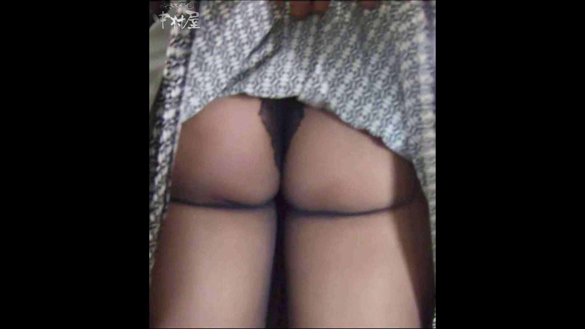綺麗なモデルさんのスカート捲っちゃおう‼ vol19 お姉さんのエロ動画   0  110PIX 49