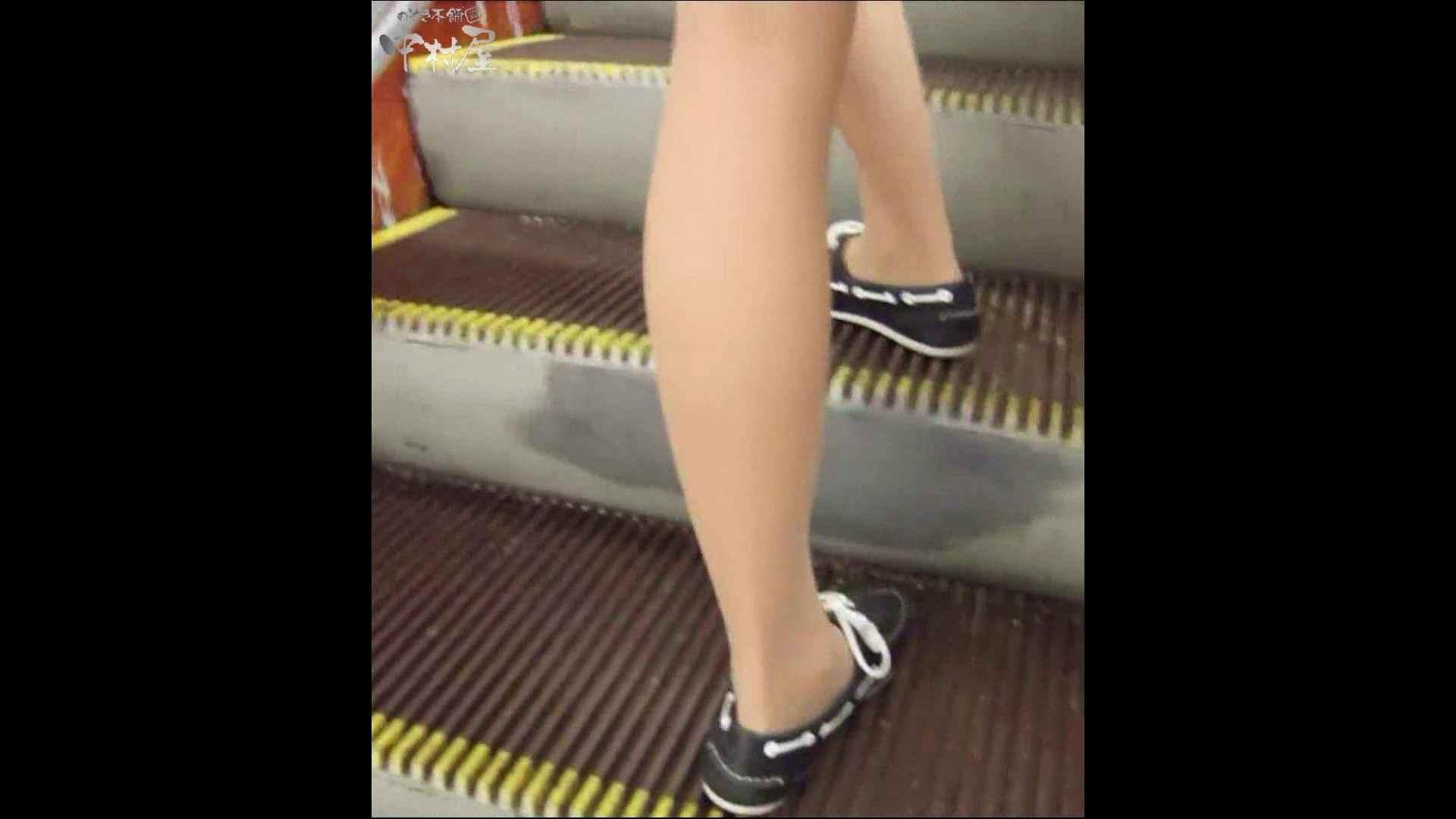 綺麗なモデルさんのスカート捲っちゃおう‼ vol19 お姉さんのエロ動画  110PIX 60