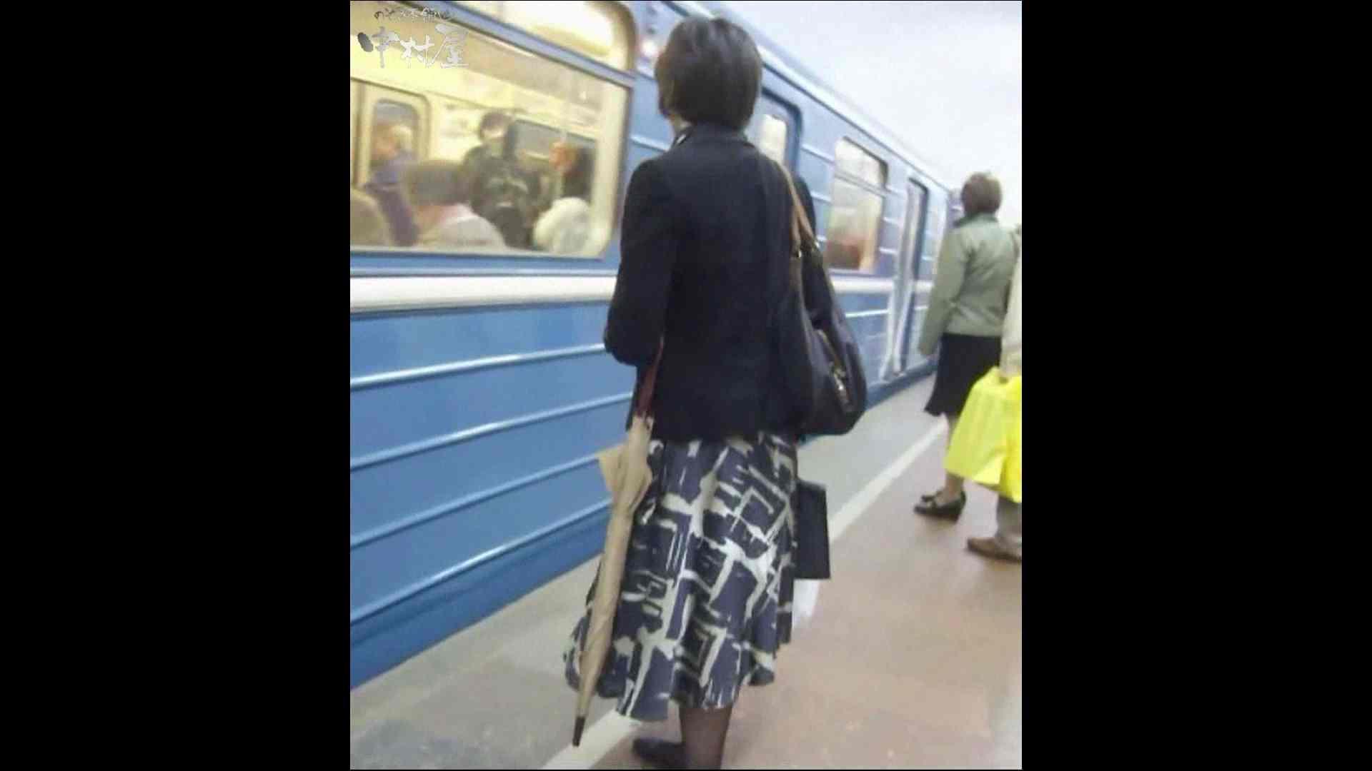 綺麗なモデルさんのスカート捲っちゃおう‼ vol19 お姉さんのエロ動画   0  110PIX 63