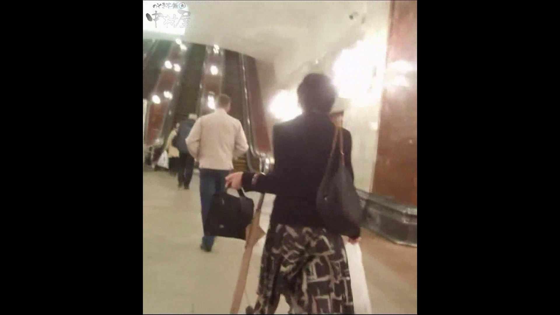 綺麗なモデルさんのスカート捲っちゃおう‼ vol19 お姉さんのエロ動画   0  110PIX 67