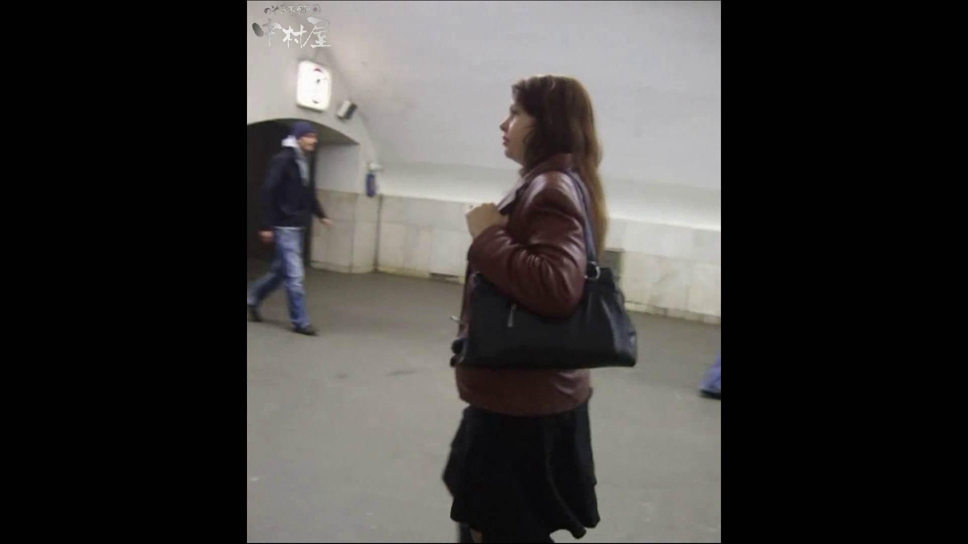綺麗なモデルさんのスカート捲っちゃおう‼ vol19 お姉さんのエロ動画   0  110PIX 93