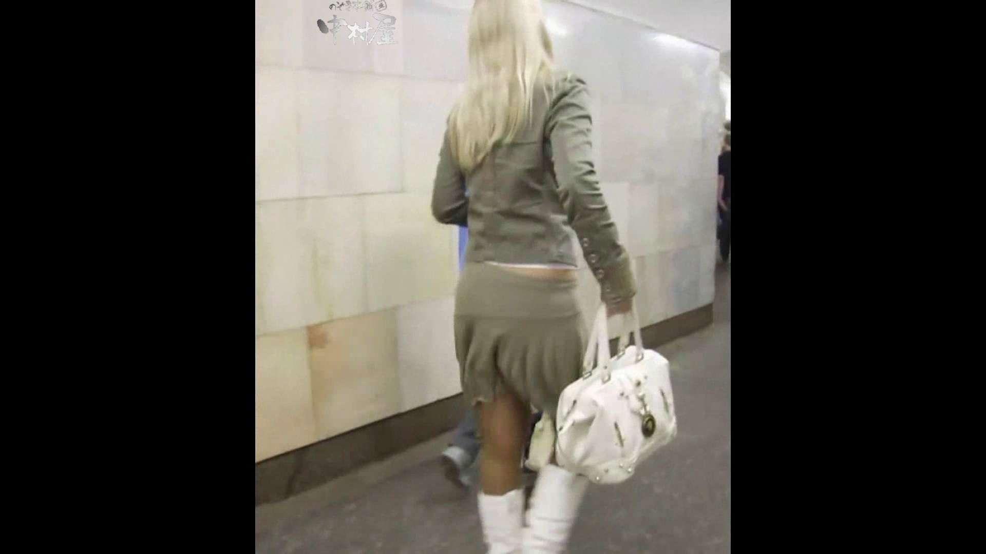 綺麗なモデルさんのスカート捲っちゃおう‼ vol20 お姉さんのエロ動画  83PIX 8