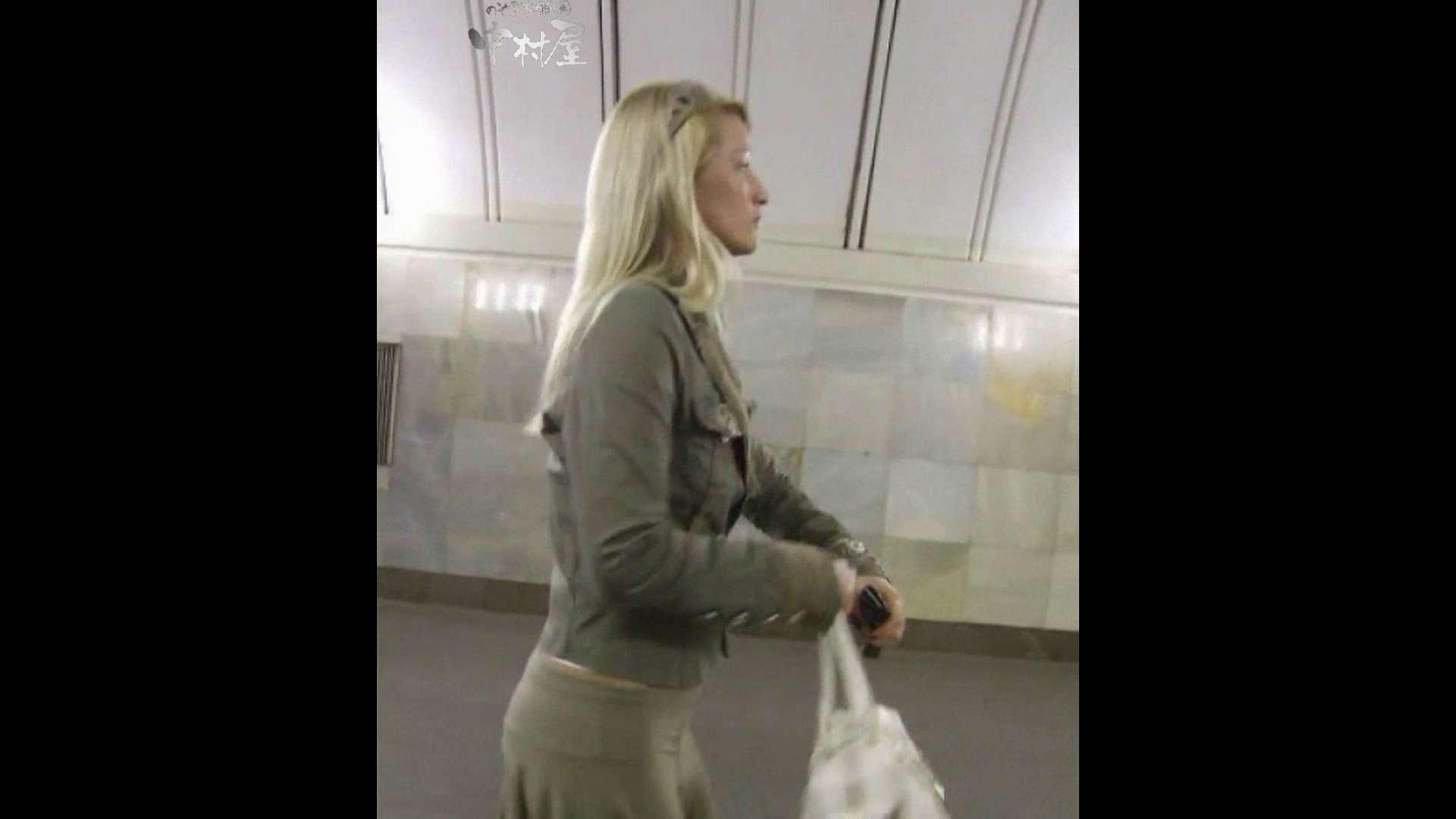 綺麗なモデルさんのスカート捲っちゃおう‼ vol20 お姉さんのエロ動画 | 0  83PIX 9