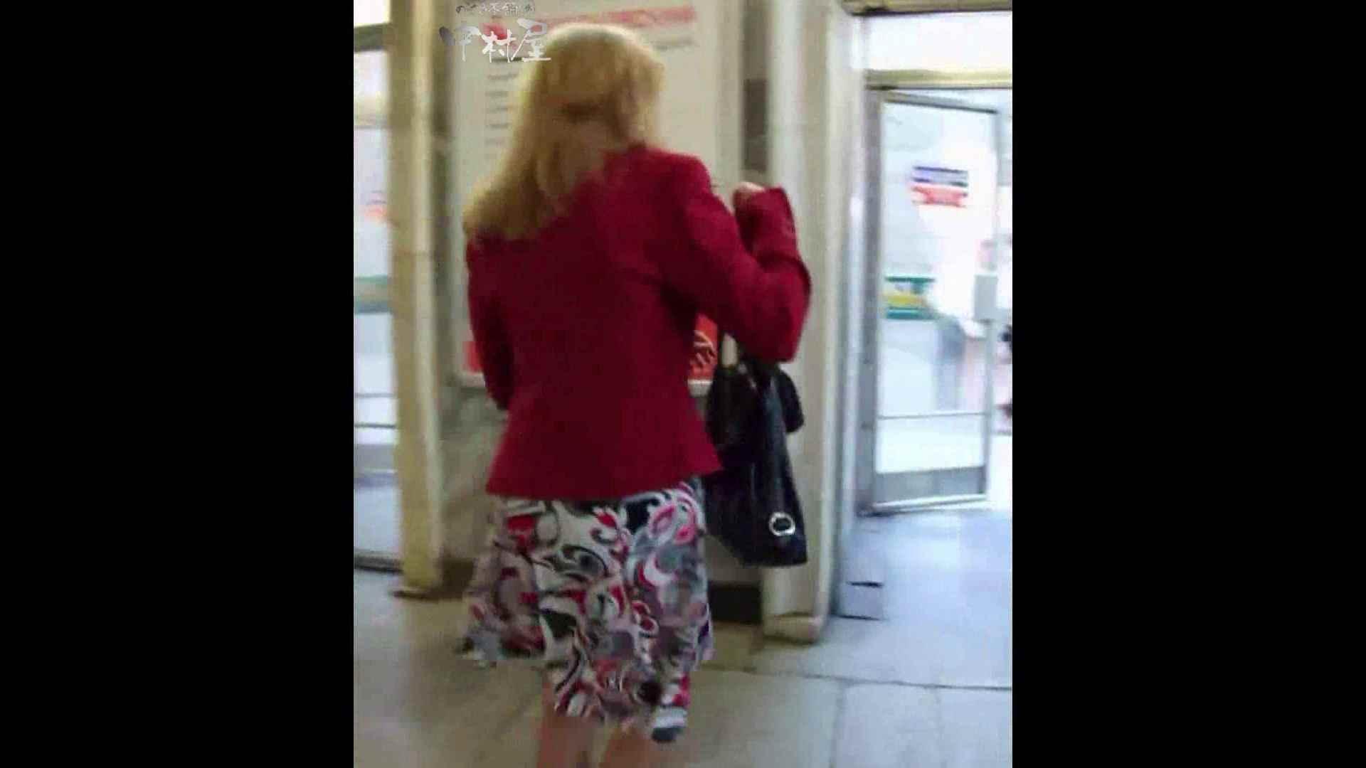 綺麗なモデルさんのスカート捲っちゃおう‼ vol20 お姉さんのエロ動画 | 0  83PIX 21