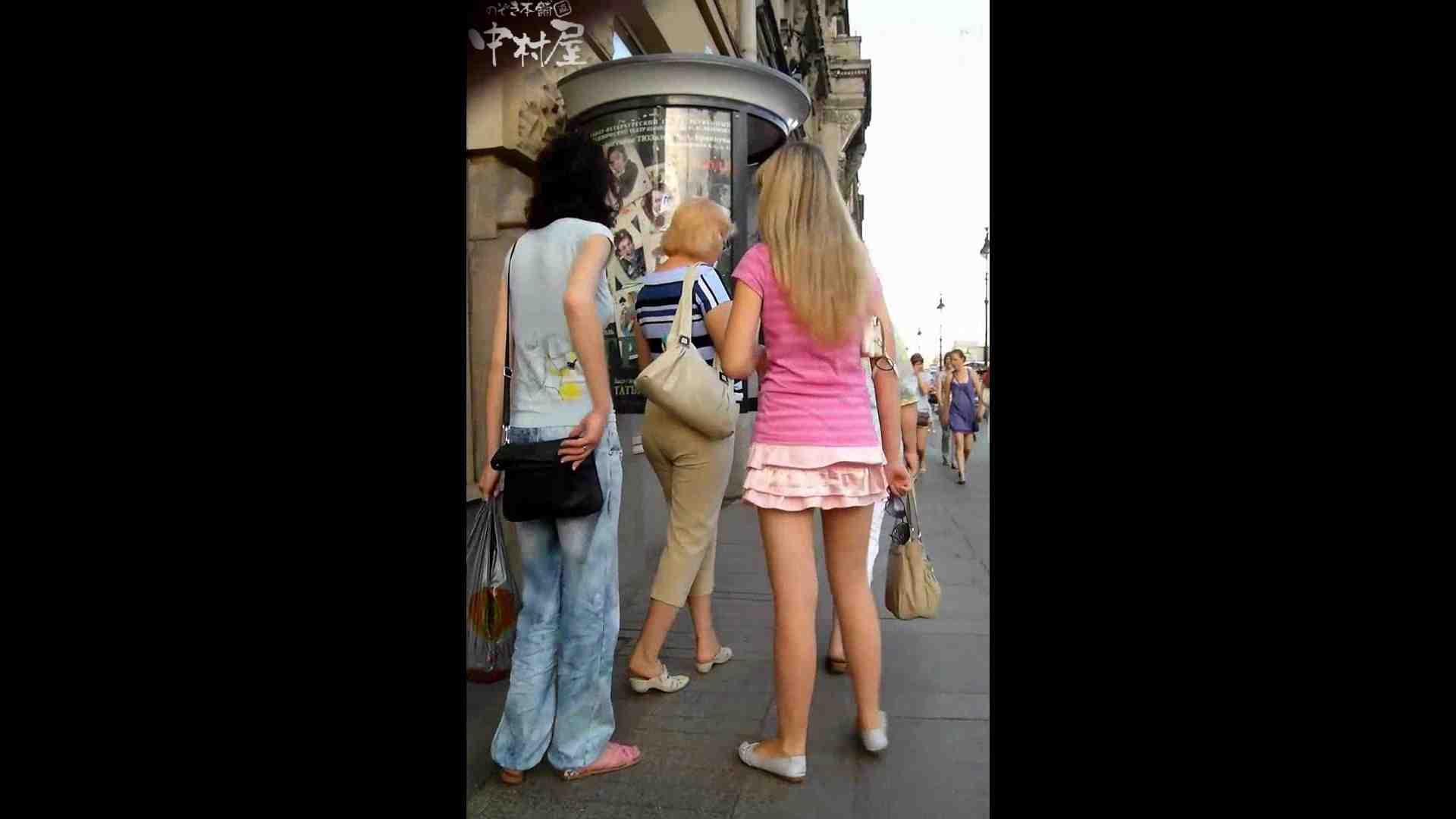 綺麗なモデルさんのスカート捲っちゃおう‼ vol20 お姉さんのエロ動画  83PIX 34