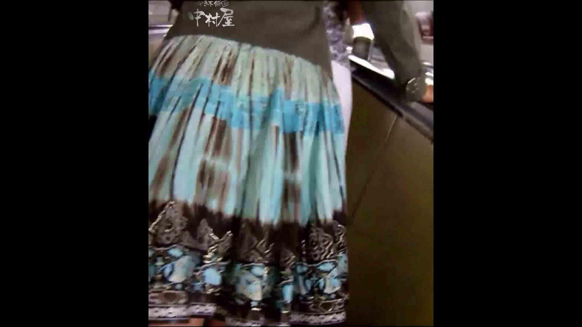 綺麗なモデルさんのスカート捲っちゃおう‼ vol20 お姉さんのエロ動画  83PIX 42