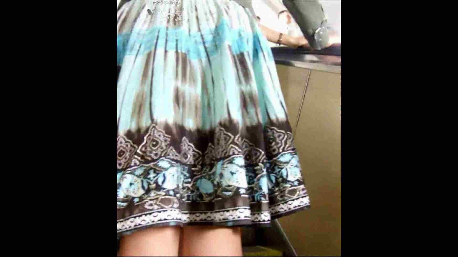 綺麗なモデルさんのスカート捲っちゃおう‼ vol20 お姉さんのエロ動画  83PIX 44