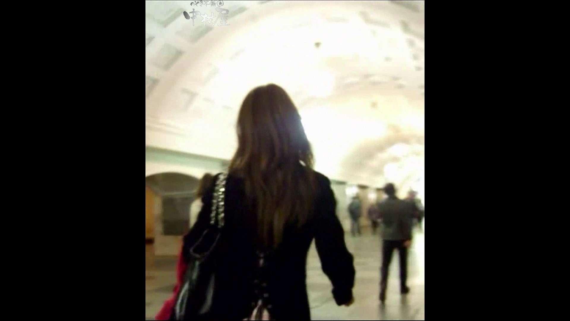 綺麗なモデルさんのスカート捲っちゃおう‼ vol20 お姉さんのエロ動画 | 0  83PIX 47