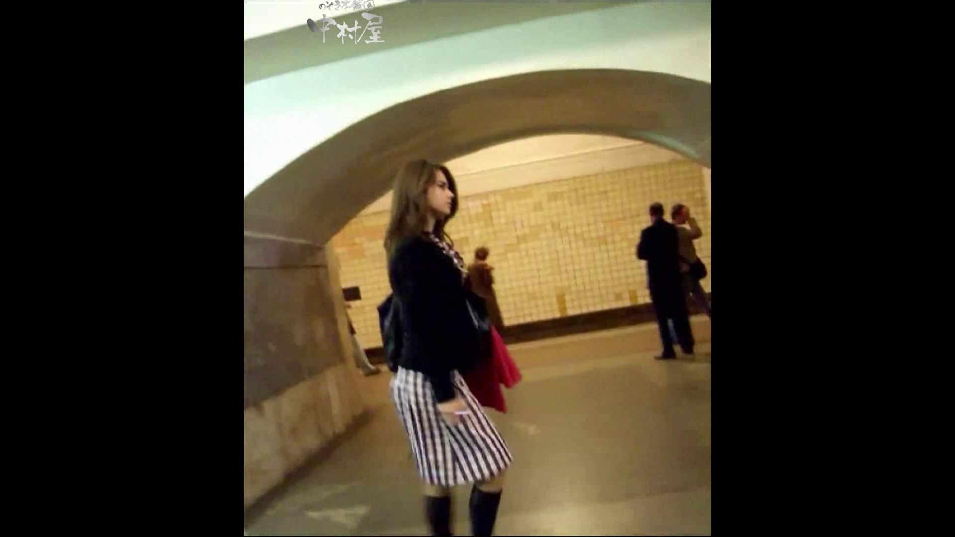 綺麗なモデルさんのスカート捲っちゃおう‼ vol20 お姉さんのエロ動画  83PIX 48