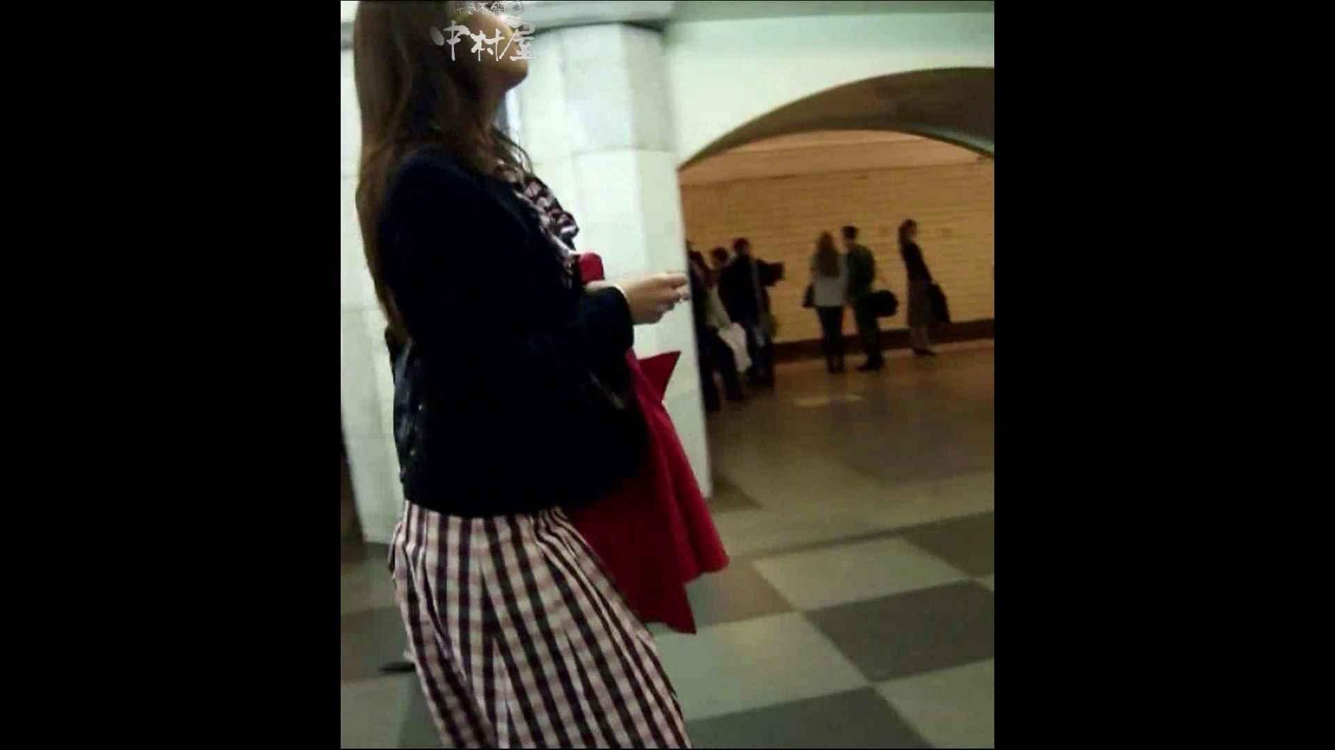 綺麗なモデルさんのスカート捲っちゃおう‼ vol20 お姉さんのエロ動画 | 0  83PIX 49
