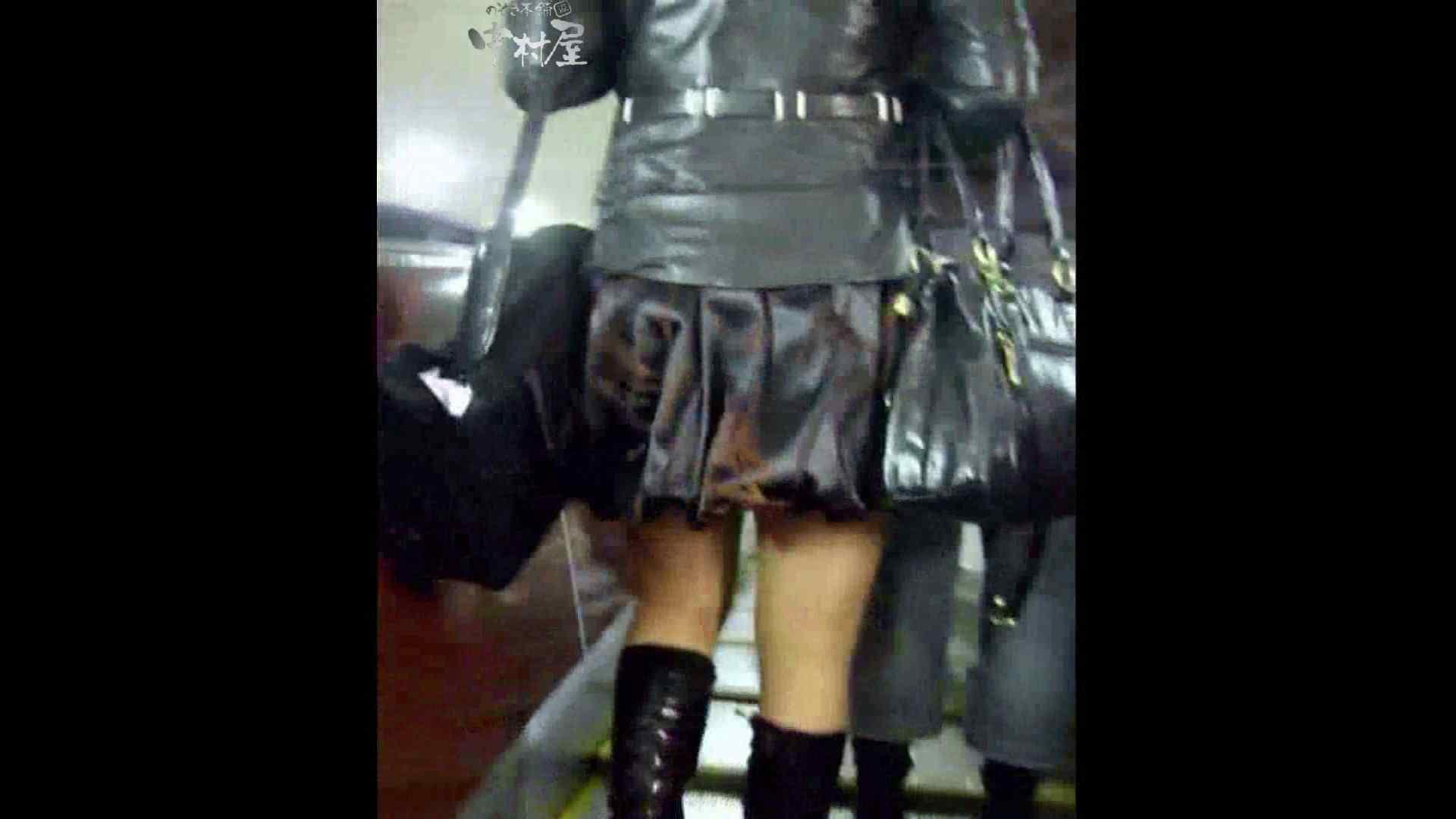 綺麗なモデルさんのスカート捲っちゃおう‼ vol20 お姉さんのエロ動画 | 0  83PIX 71