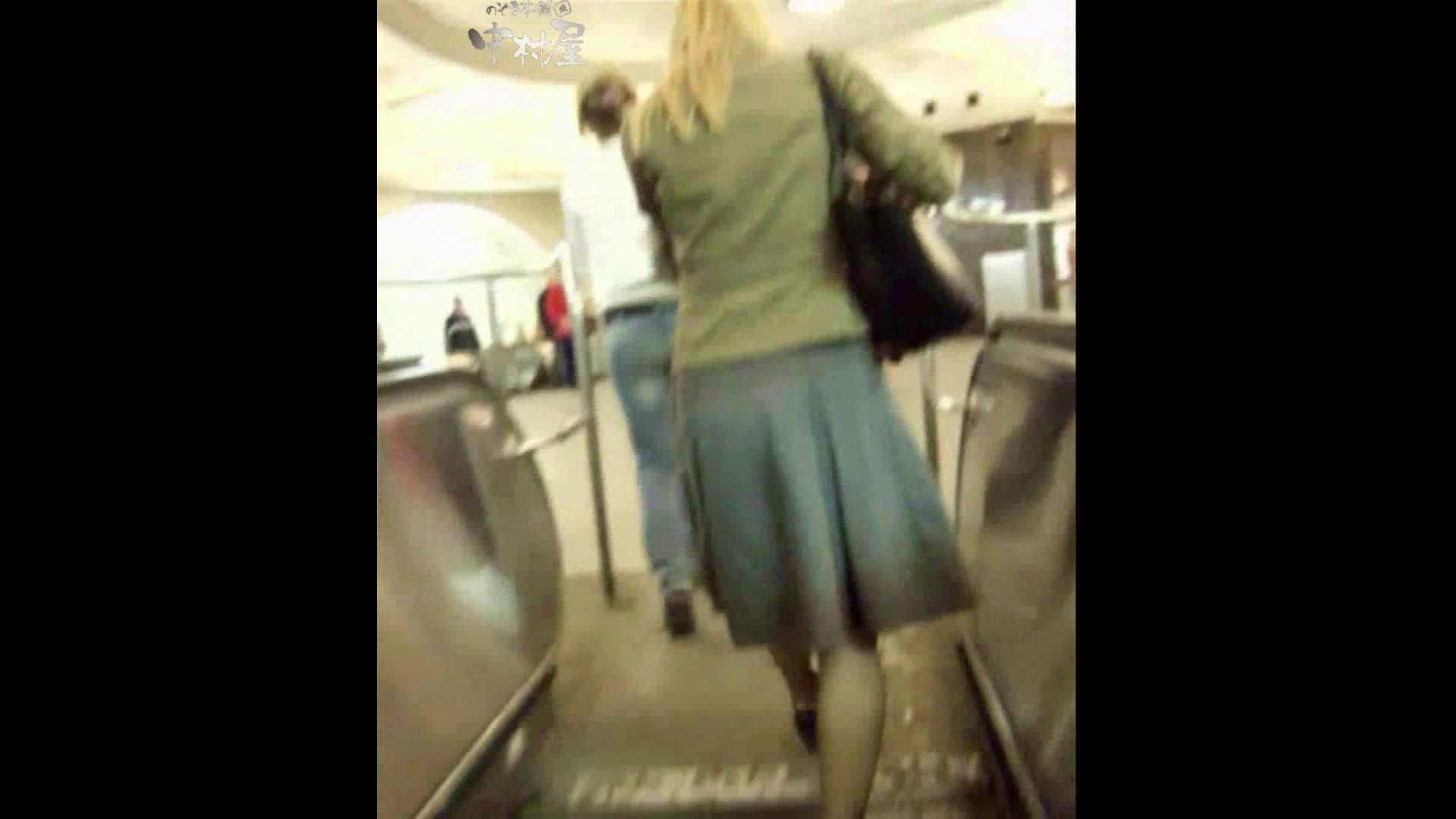 綺麗なモデルさんのスカート捲っちゃおう‼ vol20 お姉さんのエロ動画 | 0  83PIX 77