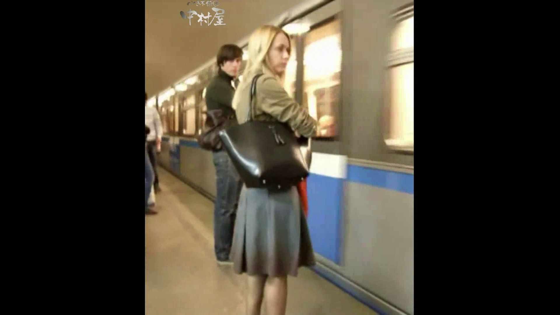 綺麗なモデルさんのスカート捲っちゃおう‼ vol20 お姉さんのエロ動画 | 0  83PIX 79