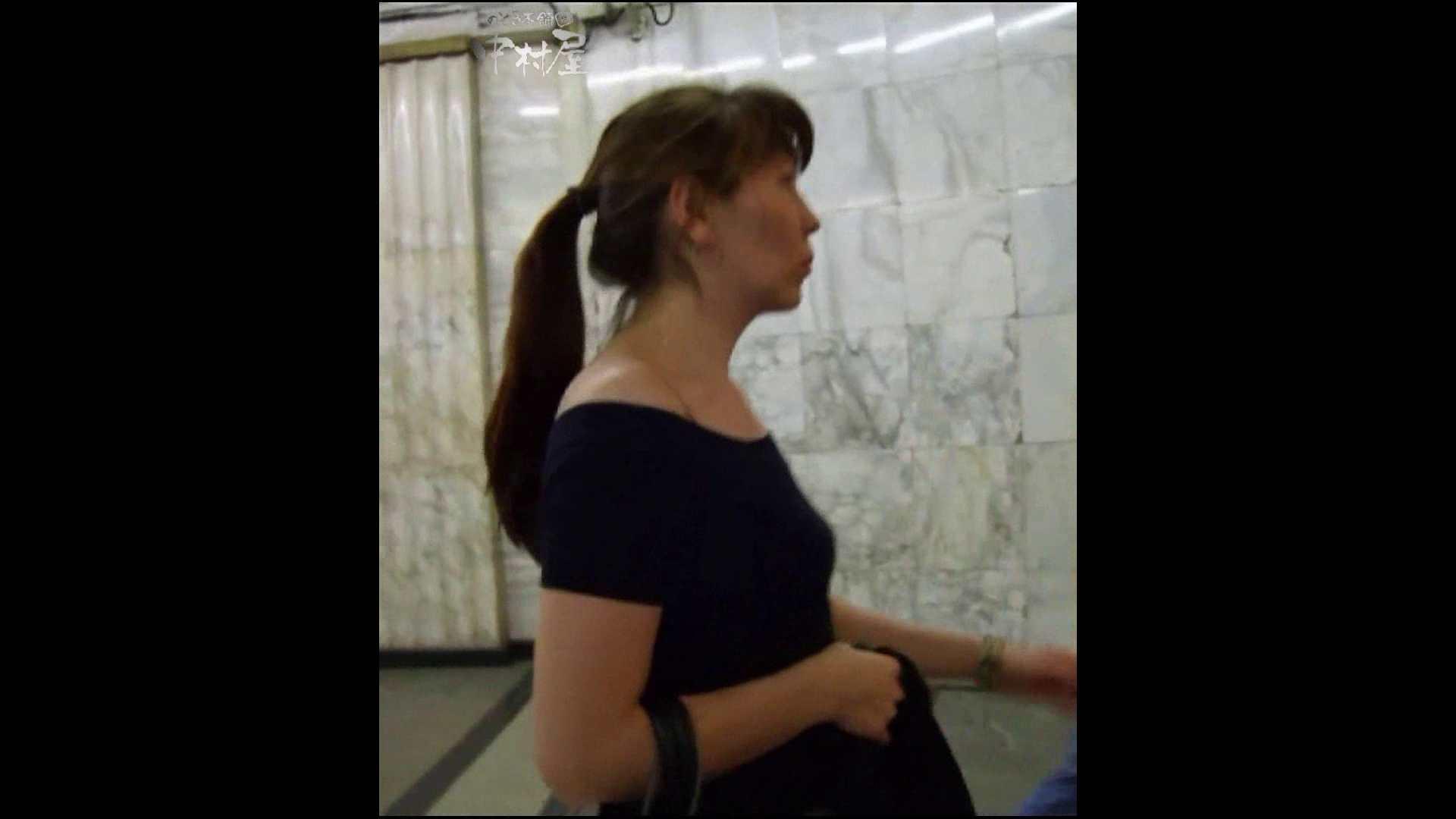 綺麗なモデルさんのスカート捲っちゃおう‼ vol21 お姉さんのエロ動画  87PIX 4