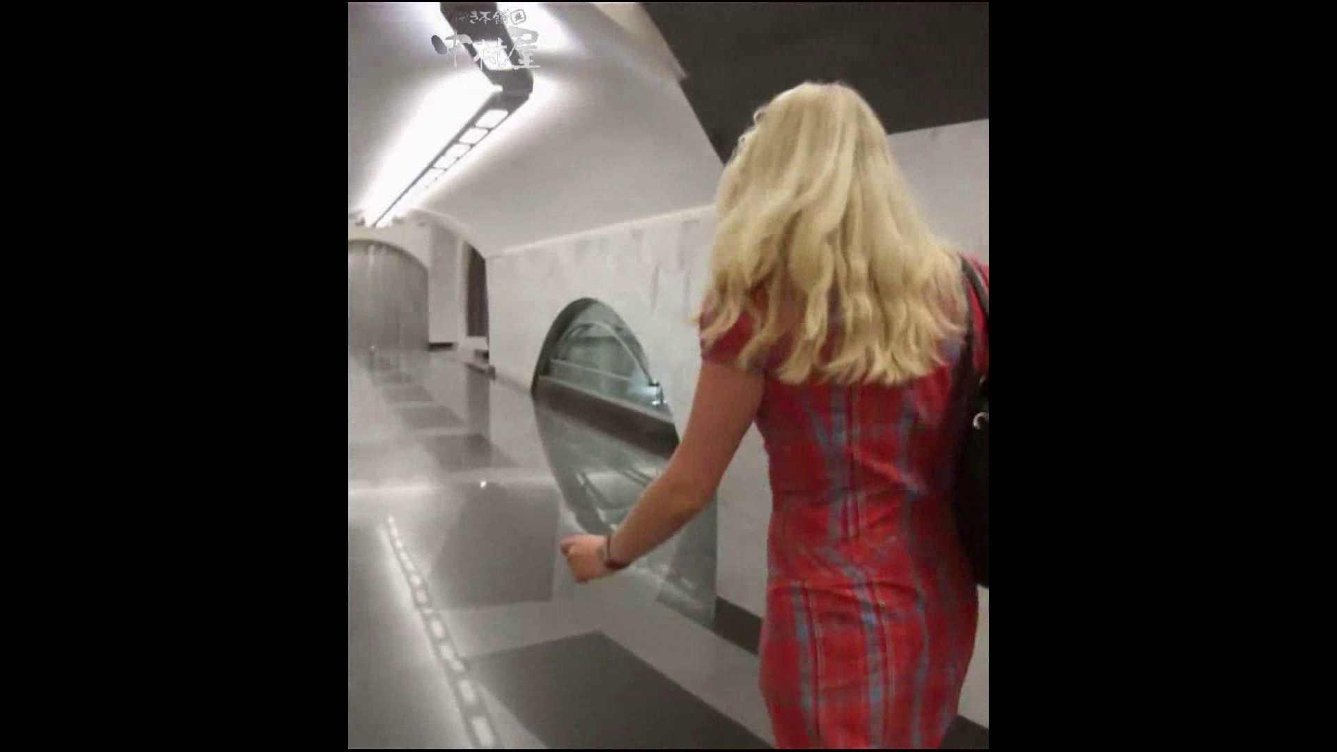 綺麗なモデルさんのスカート捲っちゃおう‼ vol21 お姉さんのエロ動画 | 0  87PIX 41