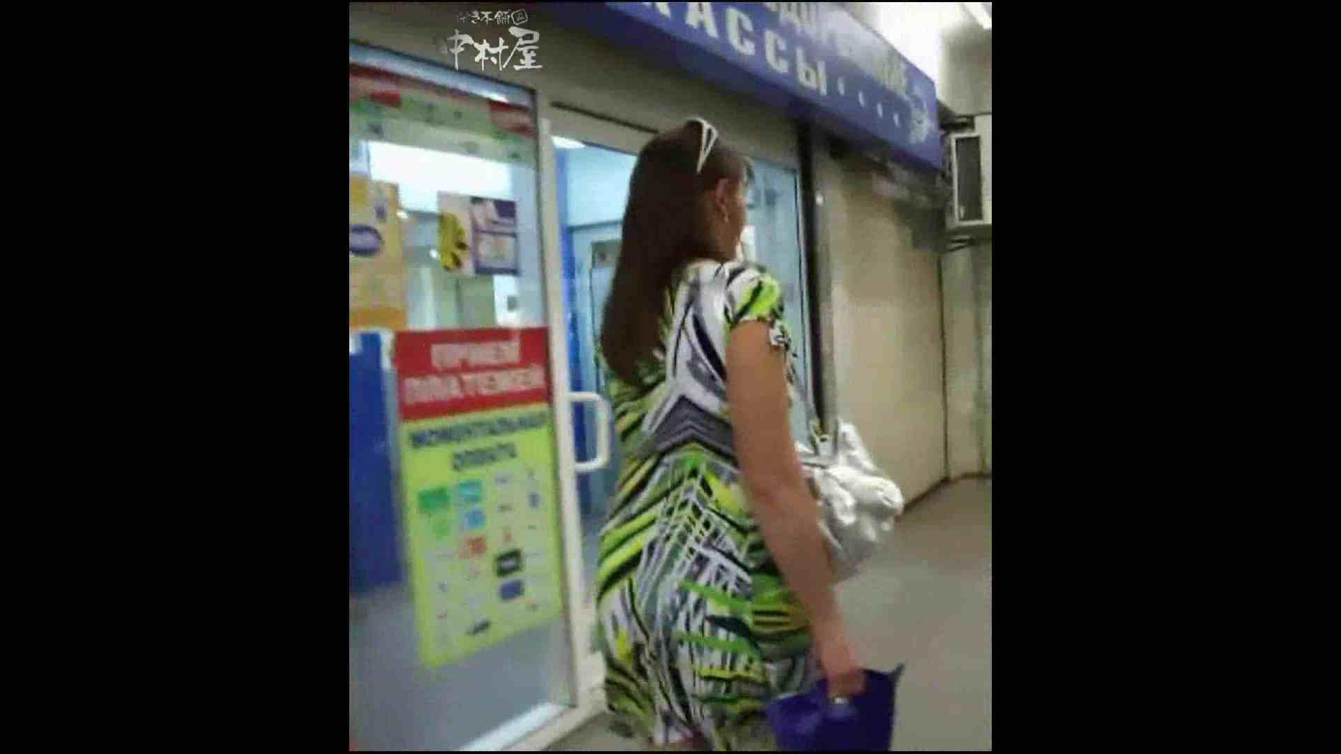 綺麗なモデルさんのスカート捲っちゃおう‼ vol21 お姉さんのエロ動画 | 0  87PIX 47