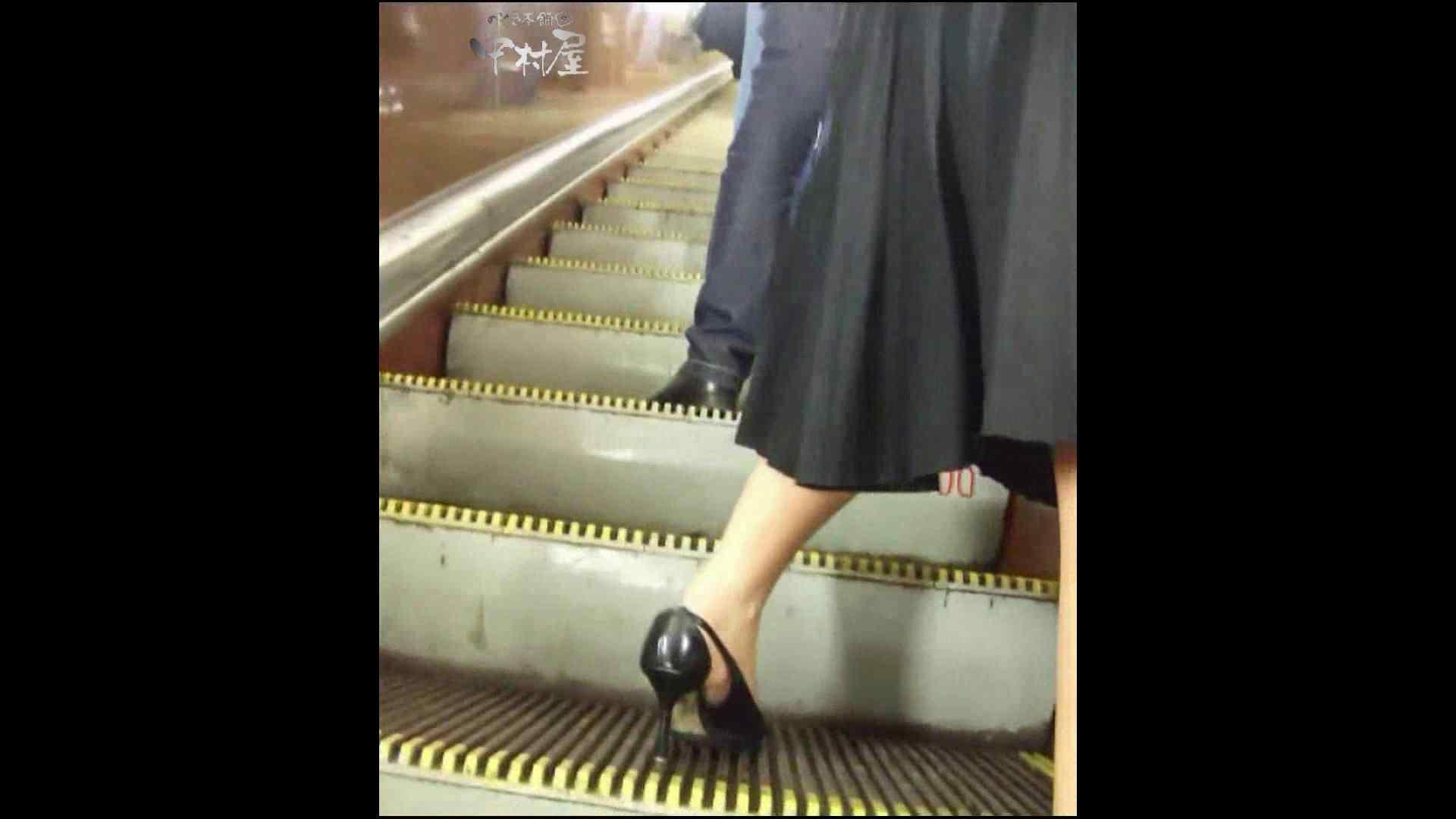 綺麗なモデルさんのスカート捲っちゃおう‼ vol21 お姉さんのエロ動画  87PIX 74