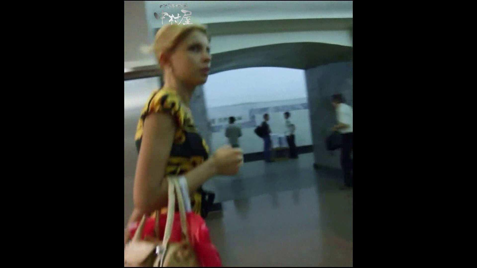 綺麗なモデルさんのスカート捲っちゃおう‼ vol21 お姉さんのエロ動画  87PIX 84