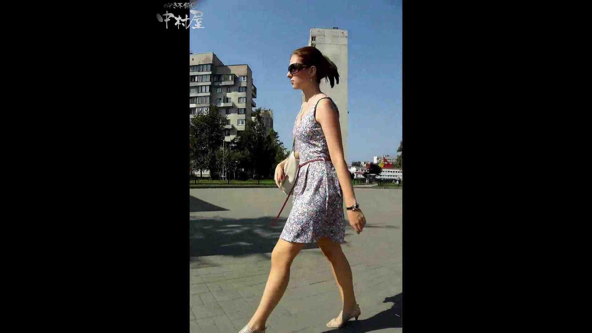 綺麗なモデルさんのスカート捲っちゃおう‼ vol25 お姉さんのエロ動画  94PIX 2