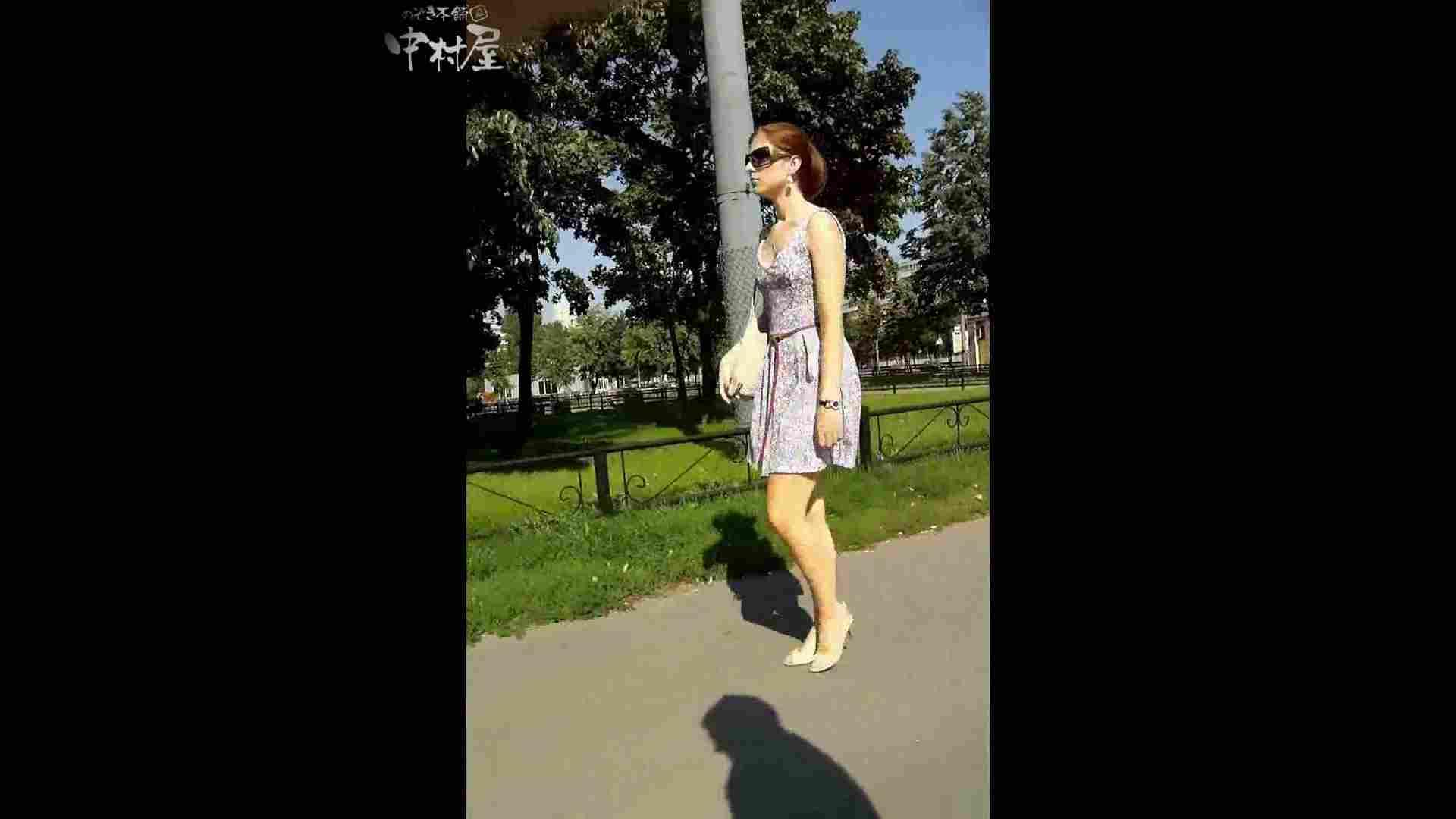 綺麗なモデルさんのスカート捲っちゃおう‼ vol25 お姉さんのエロ動画   0  94PIX 3