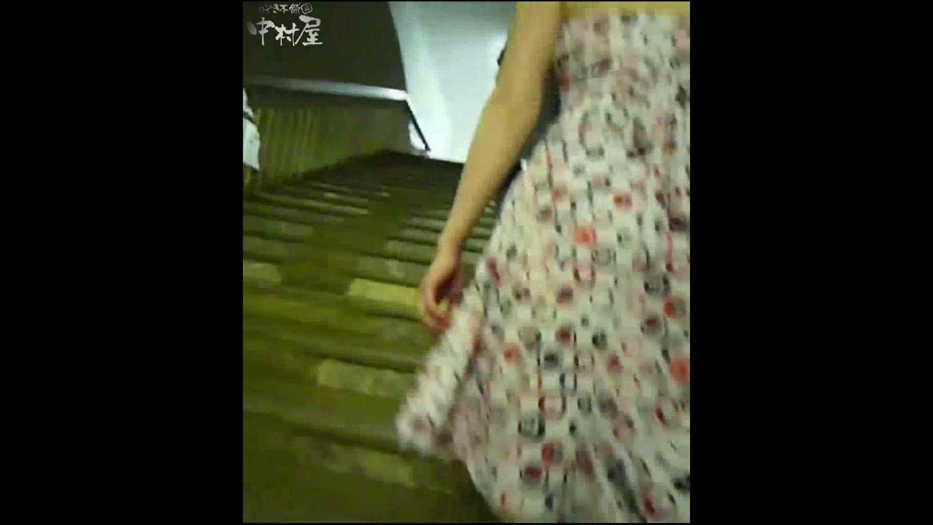 綺麗なモデルさんのスカート捲っちゃおう‼ vol25 お姉さんのエロ動画   0  94PIX 7