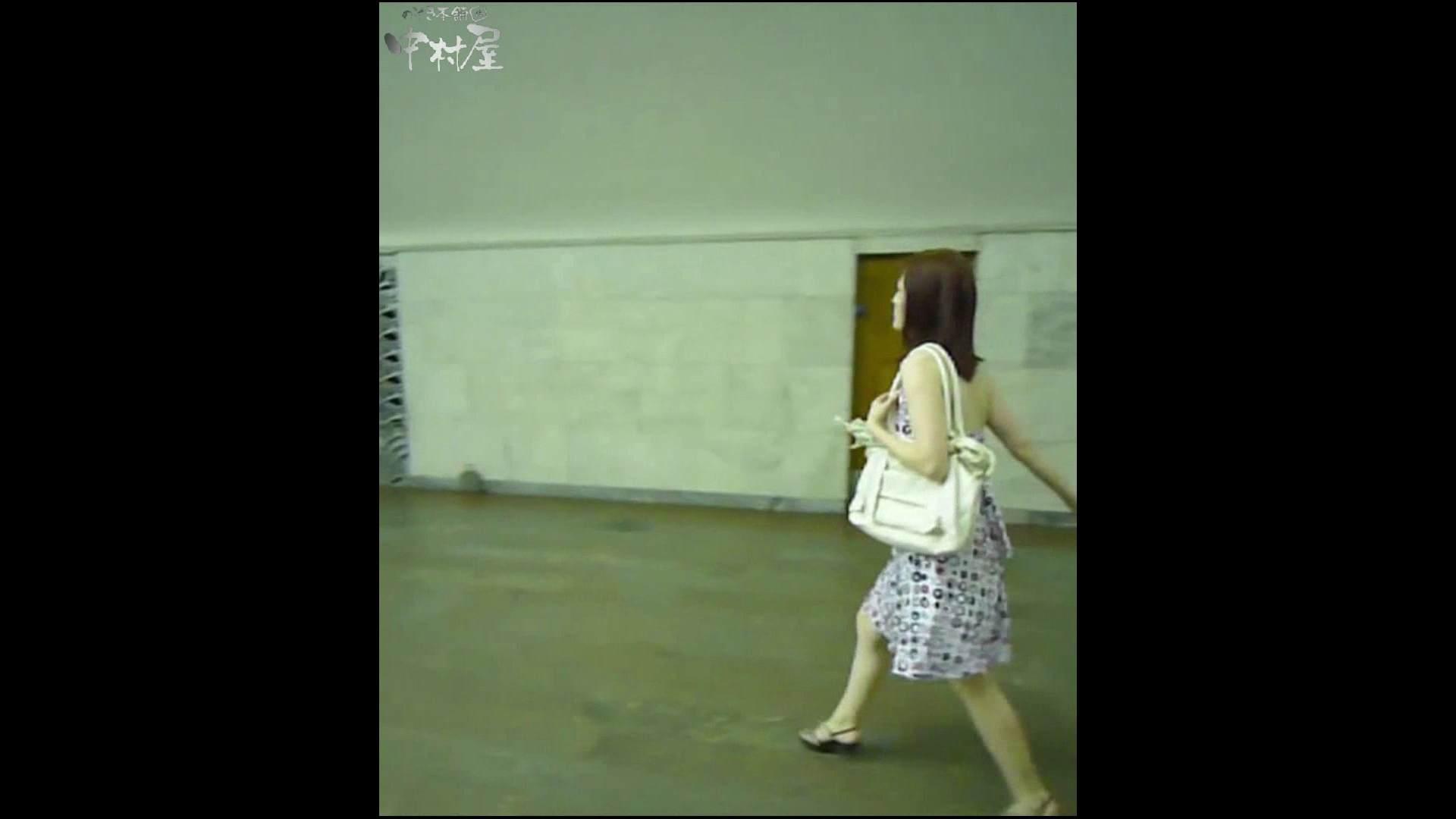 綺麗なモデルさんのスカート捲っちゃおう‼ vol25 お姉さんのエロ動画  94PIX 10