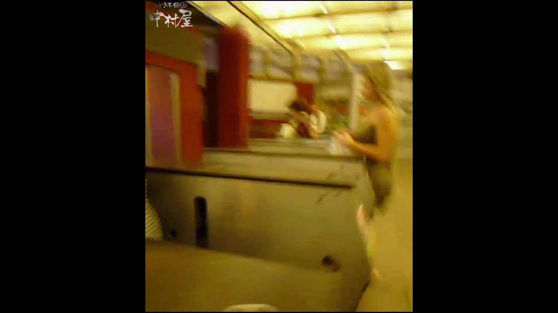 綺麗なモデルさんのスカート捲っちゃおう‼ vol25 お姉さんのエロ動画   0  94PIX 15