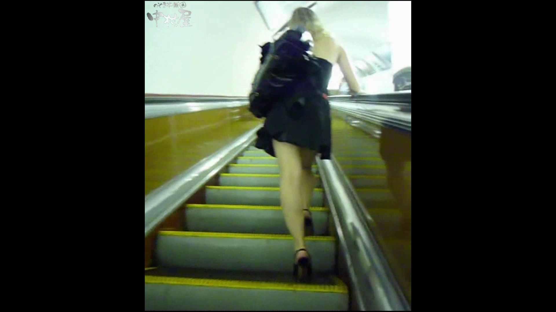 綺麗なモデルさんのスカート捲っちゃおう‼ vol25 お姉さんのエロ動画   0  94PIX 17