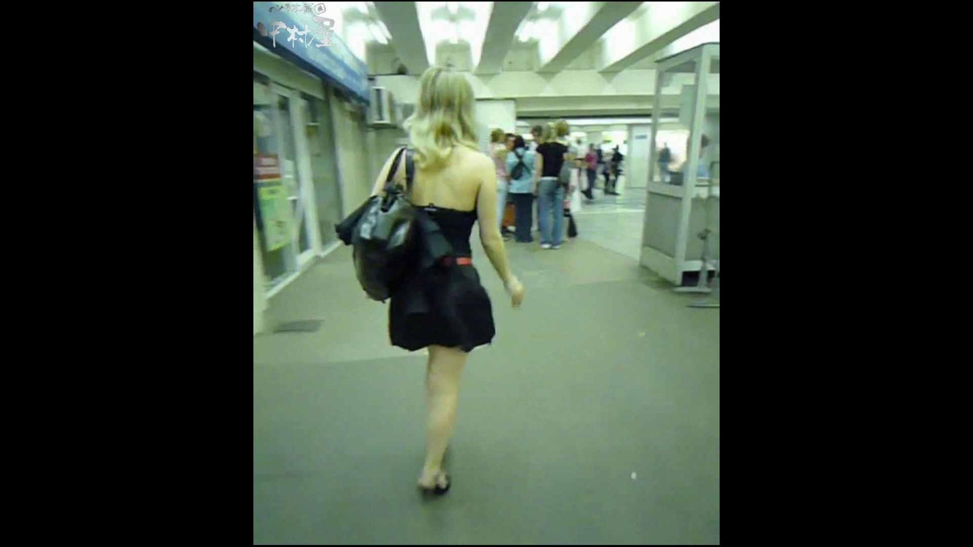 綺麗なモデルさんのスカート捲っちゃおう‼ vol25 お姉さんのエロ動画   0  94PIX 19