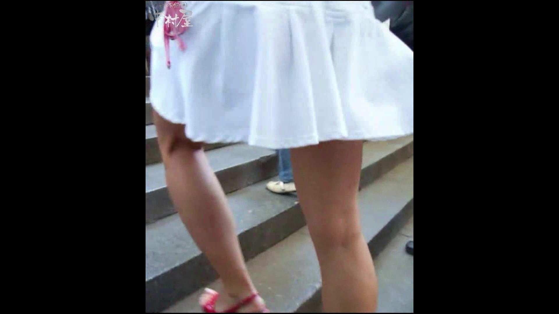 綺麗なモデルさんのスカート捲っちゃおう‼ vol25 お姉さんのエロ動画  94PIX 34