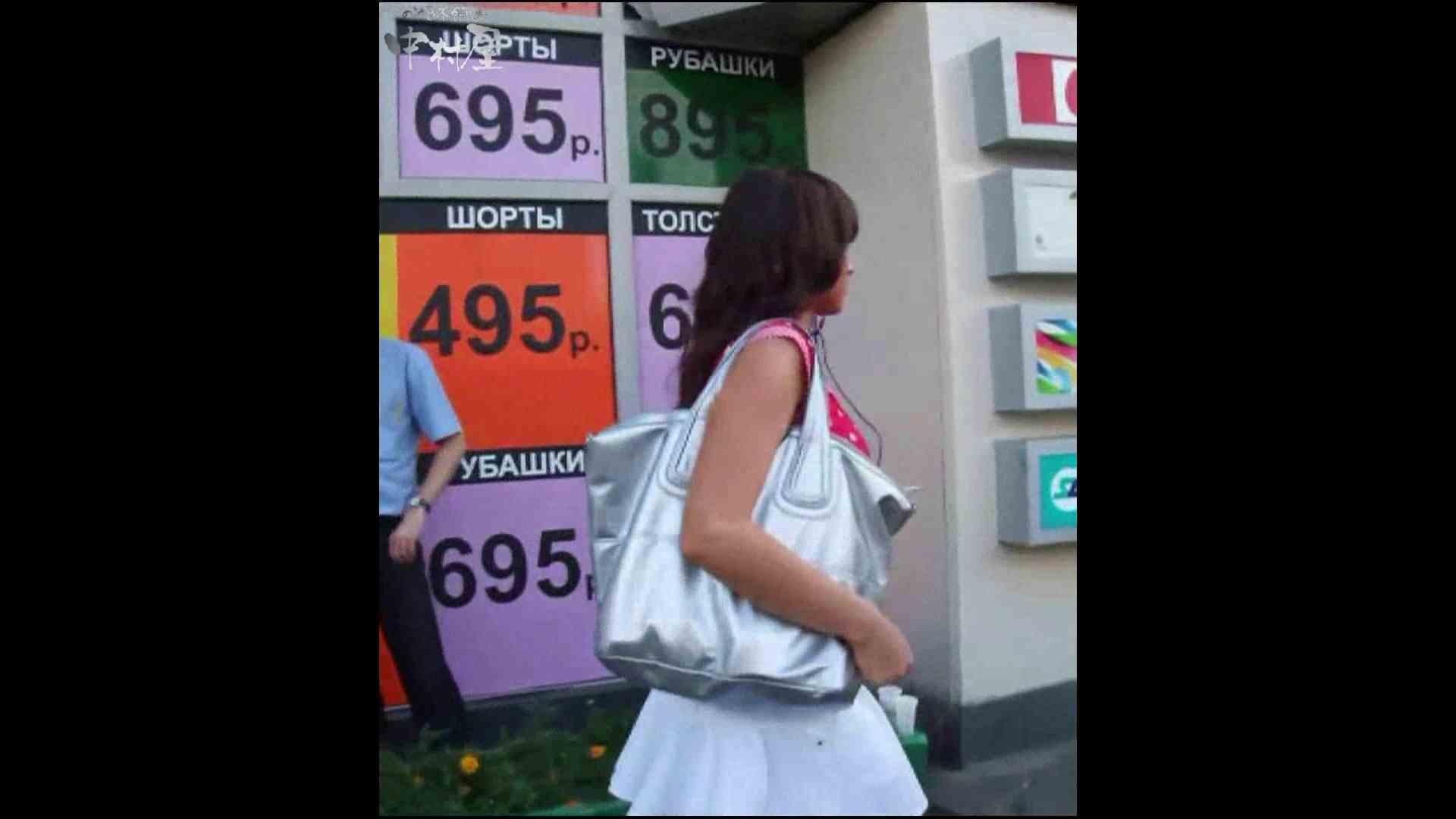 綺麗なモデルさんのスカート捲っちゃおう‼ vol25 お姉さんのエロ動画  94PIX 36