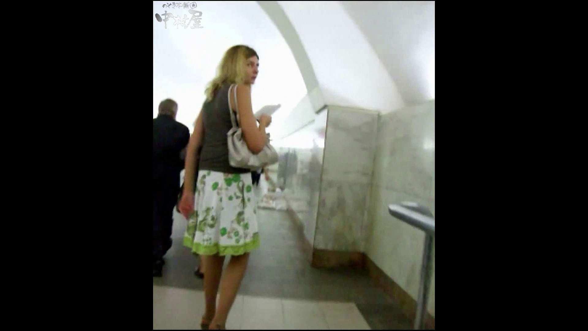 綺麗なモデルさんのスカート捲っちゃおう‼ vol25 お姉さんのエロ動画   0  94PIX 45
