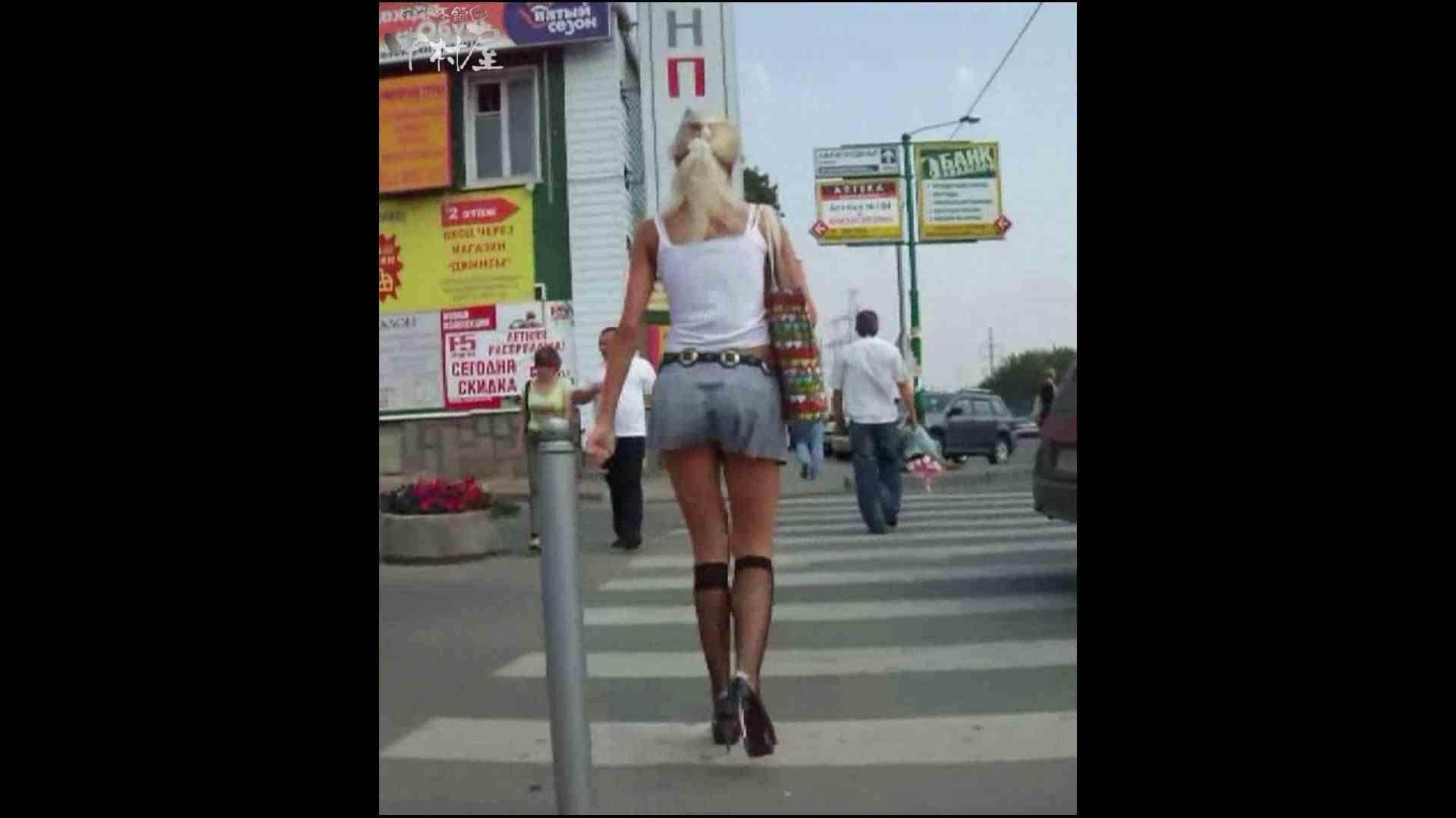 綺麗なモデルさんのスカート捲っちゃおう‼ vol25 お姉さんのエロ動画  94PIX 46