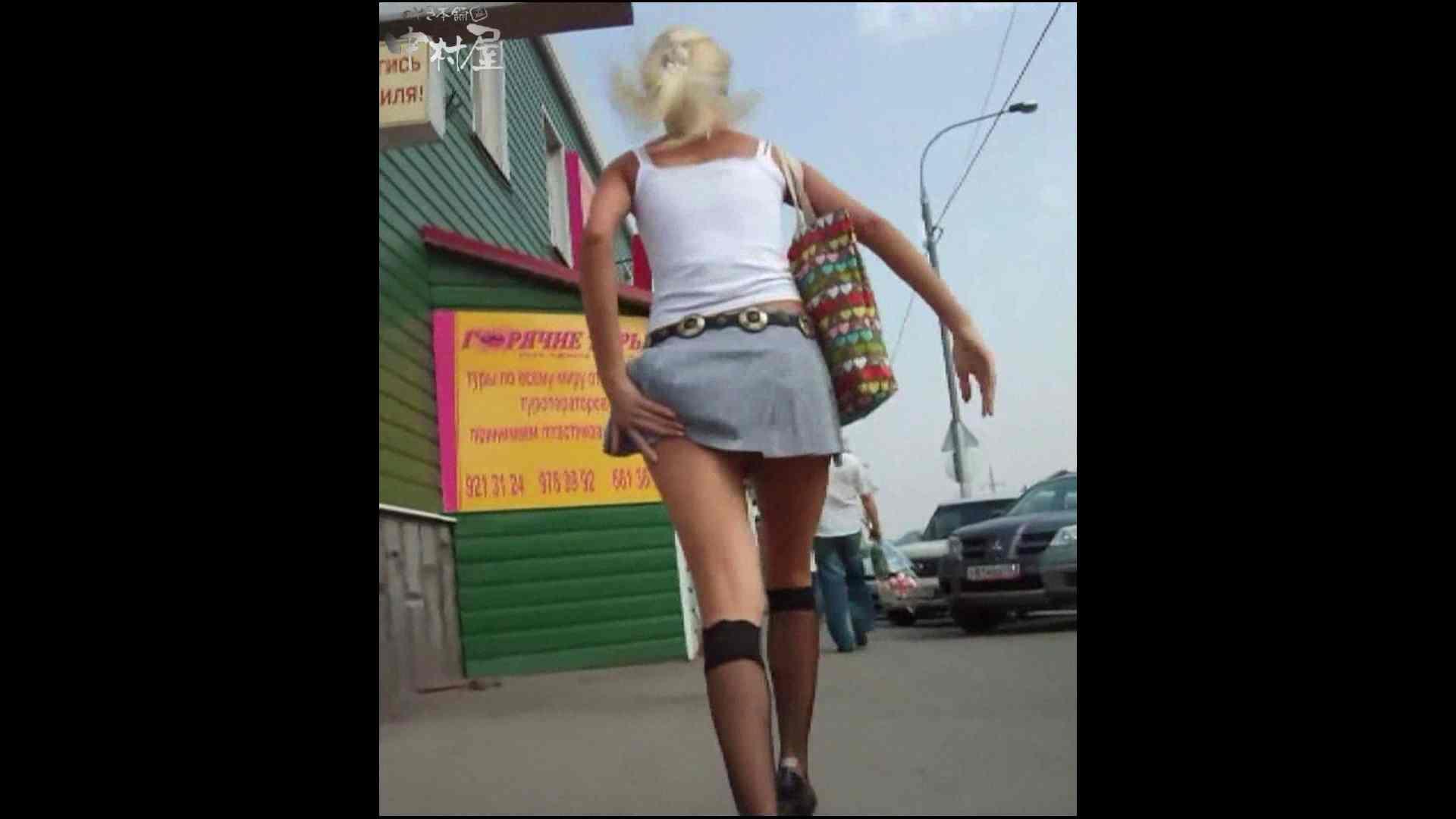 綺麗なモデルさんのスカート捲っちゃおう‼ vol25 お姉さんのエロ動画   0  94PIX 47