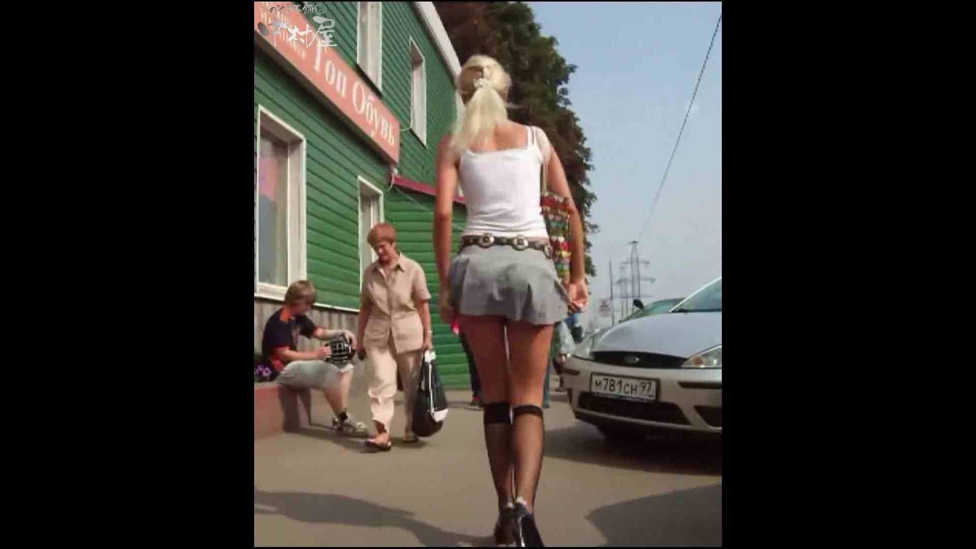 綺麗なモデルさんのスカート捲っちゃおう‼ vol25 お姉さんのエロ動画  94PIX 48