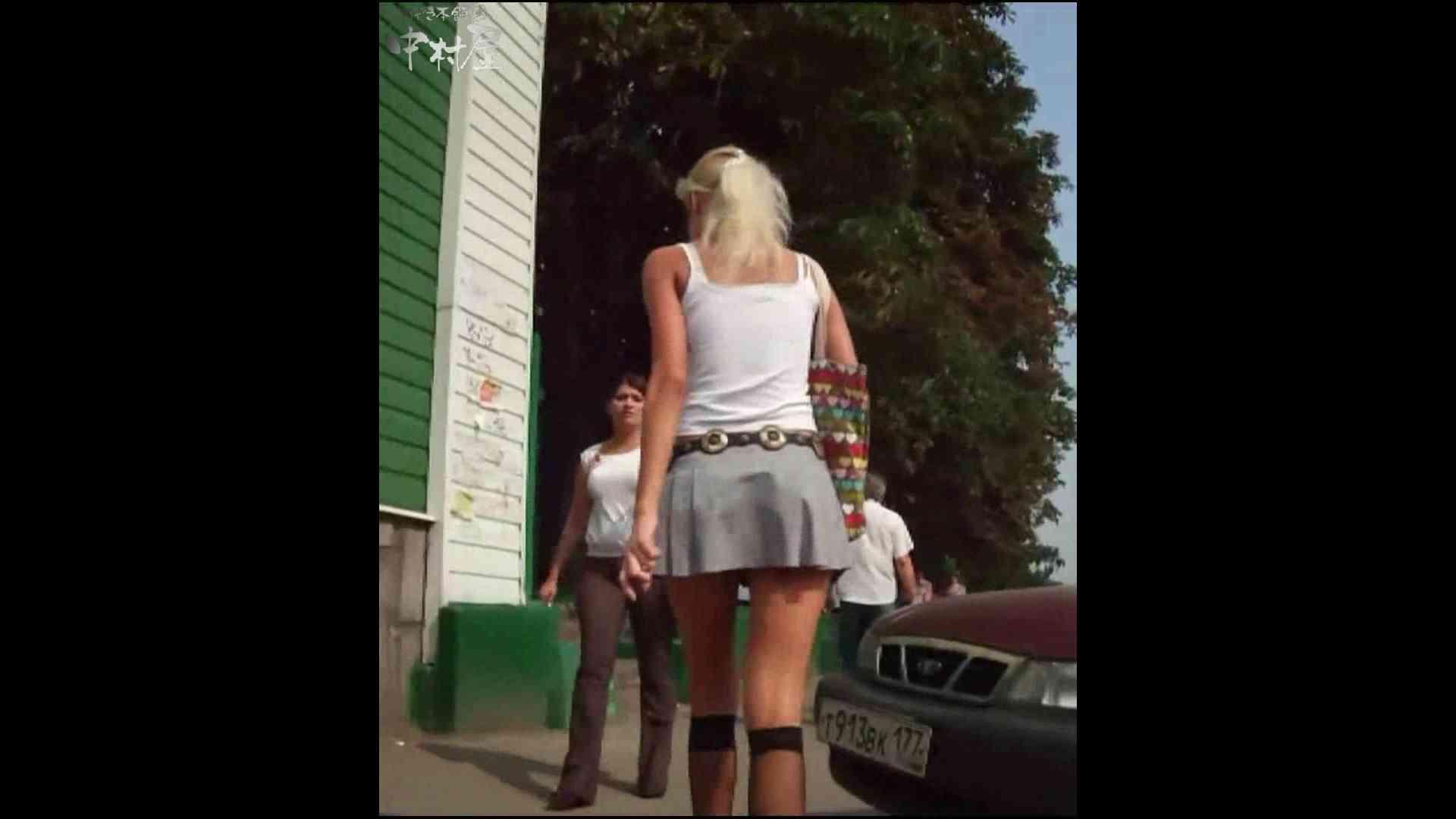 綺麗なモデルさんのスカート捲っちゃおう‼ vol25 お姉さんのエロ動画   0  94PIX 49