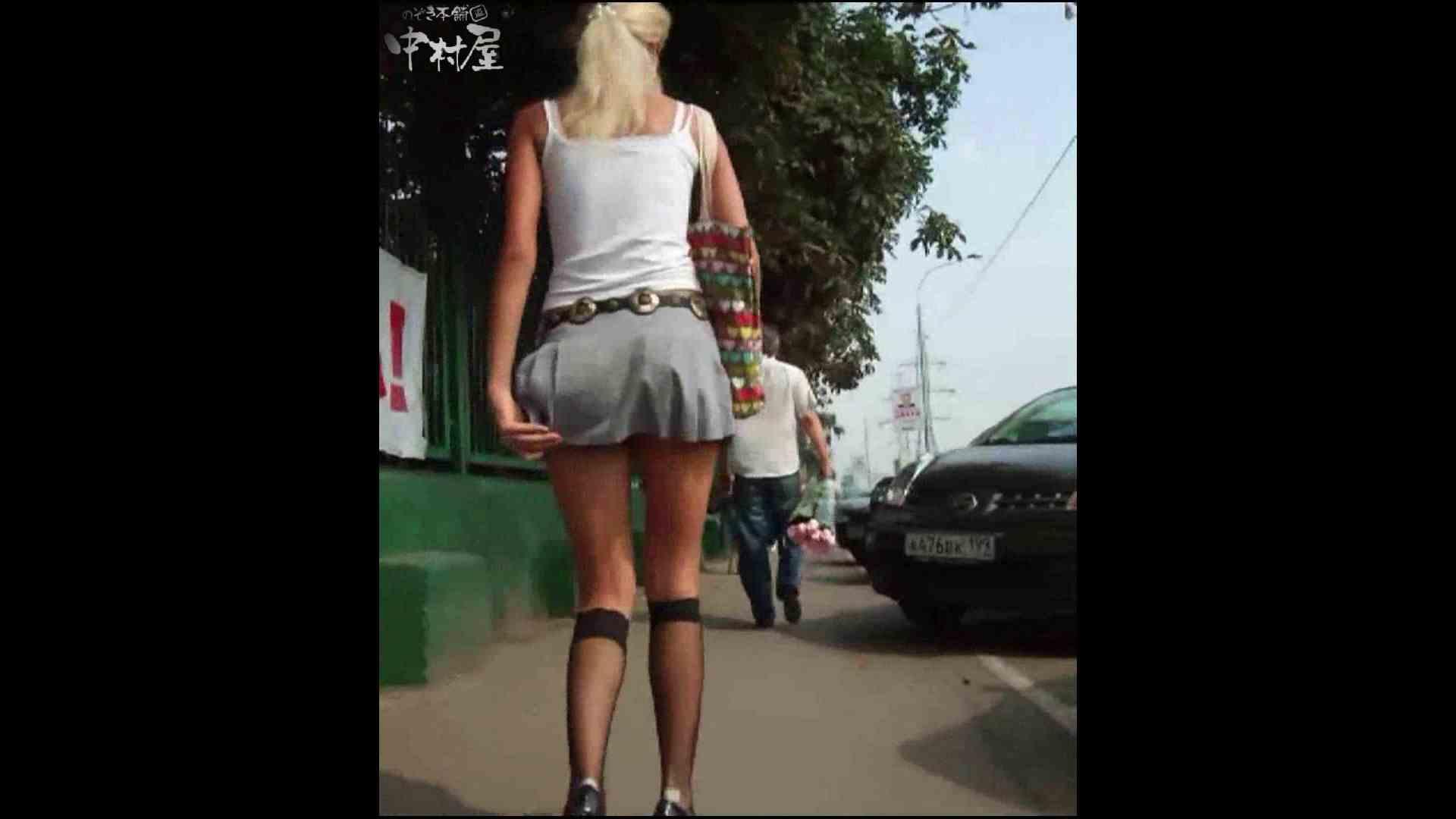 綺麗なモデルさんのスカート捲っちゃおう‼ vol25 お姉さんのエロ動画  94PIX 50