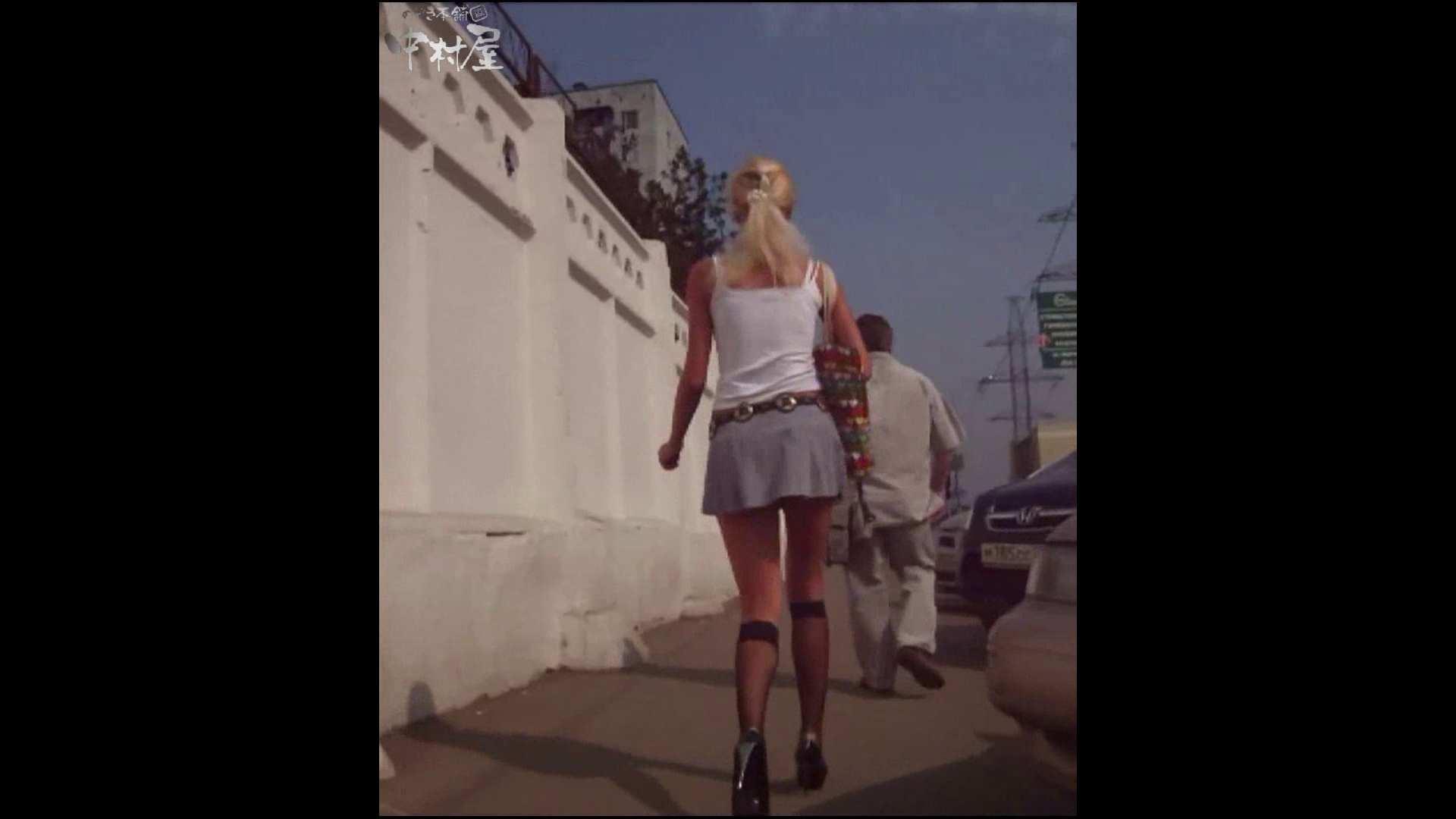 綺麗なモデルさんのスカート捲っちゃおう‼ vol25 お姉さんのエロ動画   0  94PIX 55