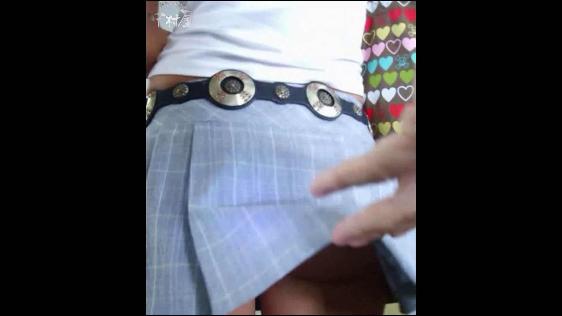 綺麗なモデルさんのスカート捲っちゃおう‼ vol25 お姉さんのエロ動画   0  94PIX 61