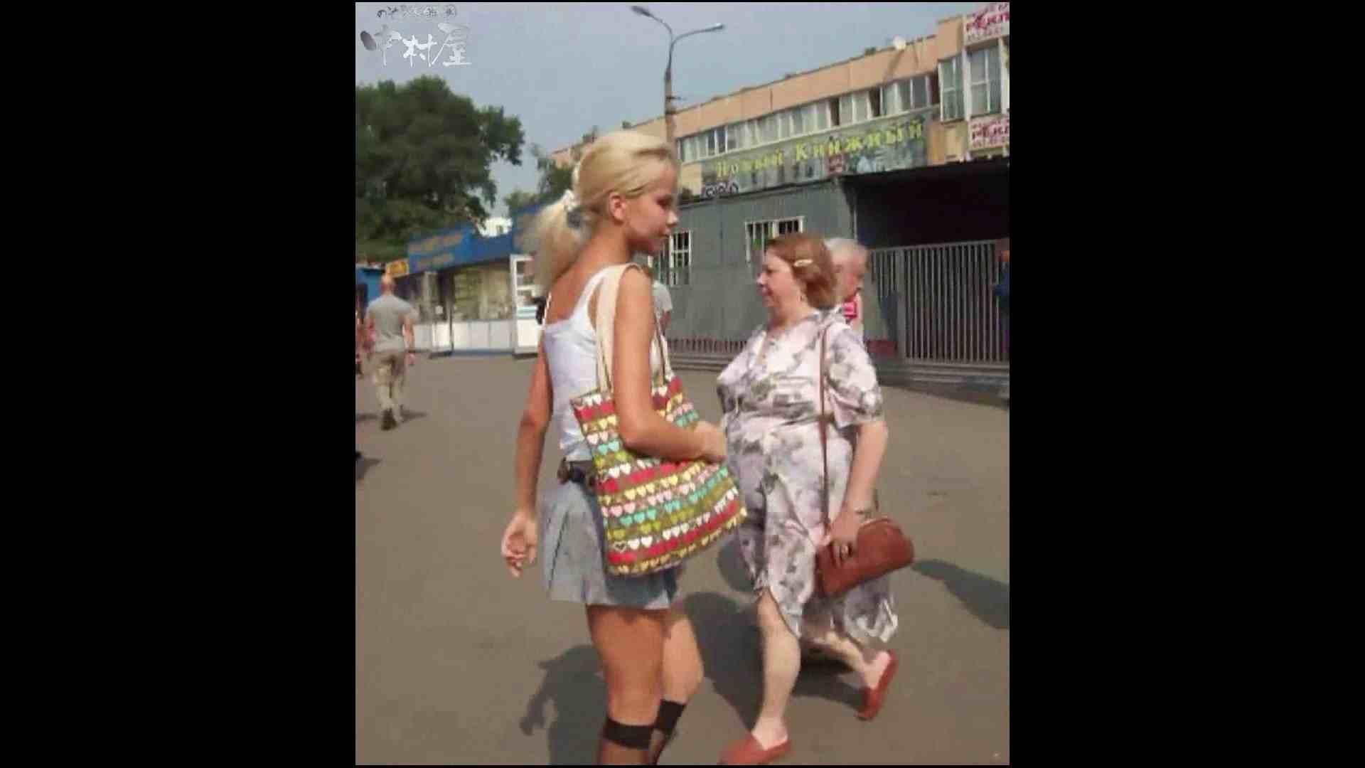 綺麗なモデルさんのスカート捲っちゃおう‼ vol25 お姉さんのエロ動画   0  94PIX 63