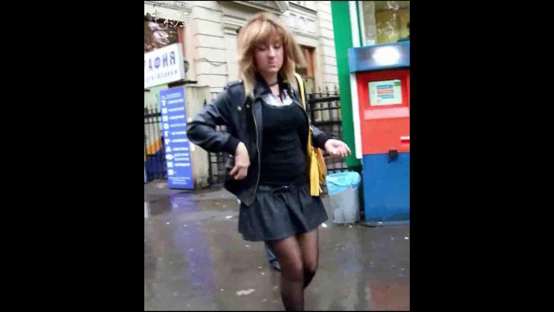 綺麗なモデルさんのスカート捲っちゃおう‼ vol25 お姉さんのエロ動画  94PIX 68