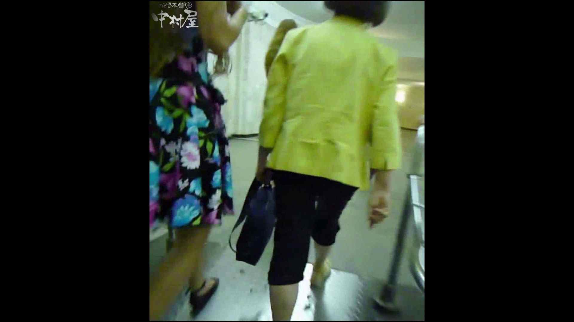綺麗なモデルさんのスカート捲っちゃおう‼ vol25 お姉さんのエロ動画   0  94PIX 73
