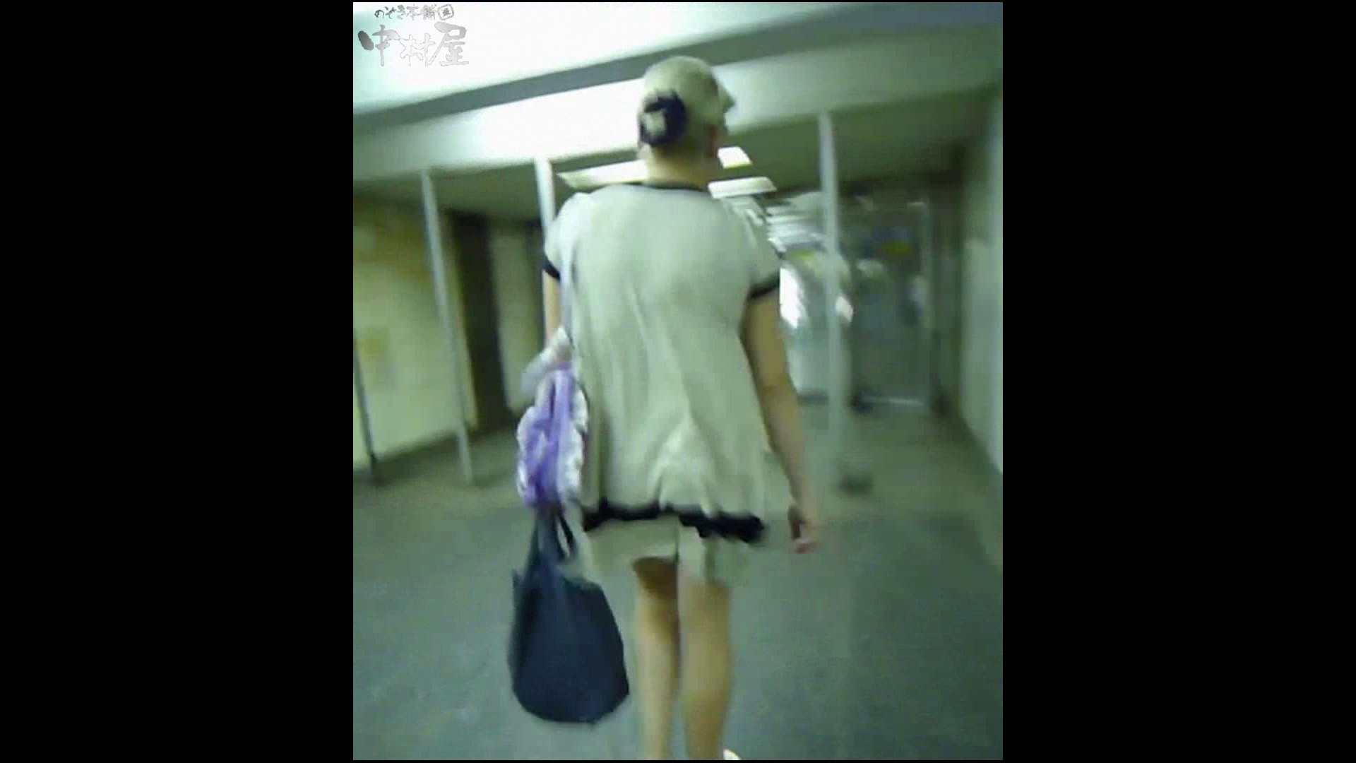 綺麗なモデルさんのスカート捲っちゃおう‼ vol25 お姉さんのエロ動画   0  94PIX 81