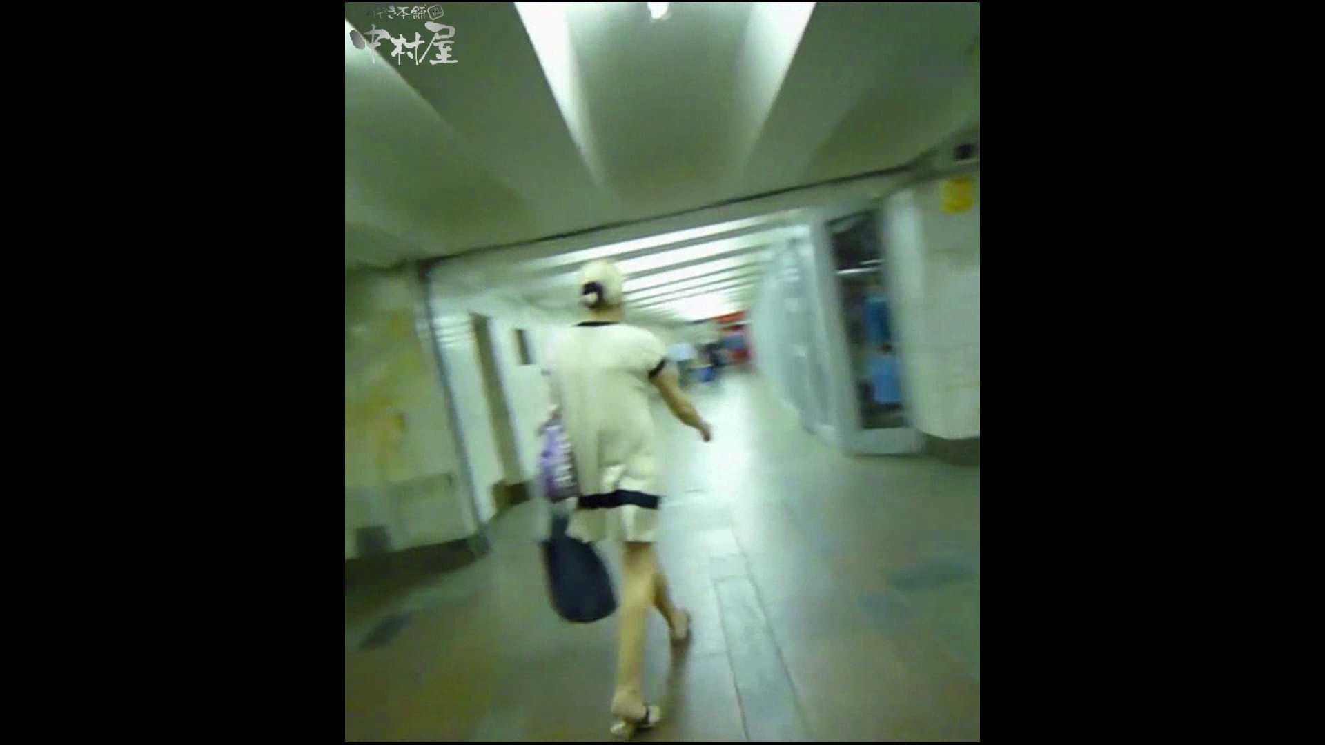 綺麗なモデルさんのスカート捲っちゃおう‼ vol25 お姉さんのエロ動画  94PIX 82
