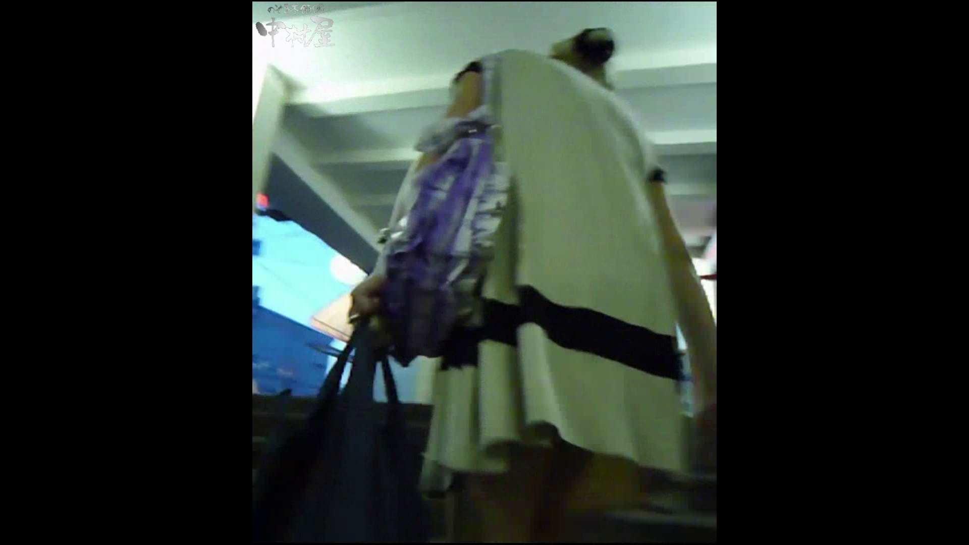 綺麗なモデルさんのスカート捲っちゃおう‼ vol25 お姉さんのエロ動画   0  94PIX 83